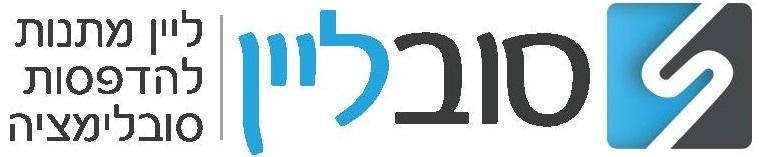 rivhit logo