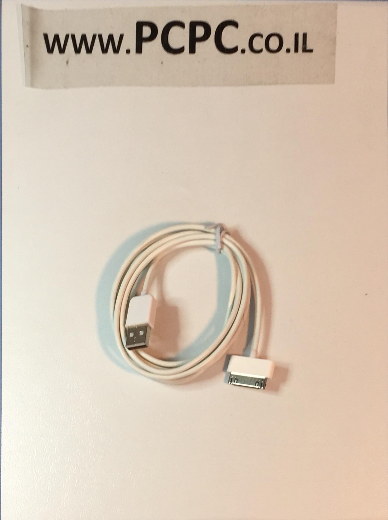 כבל USB  לסינכרון והטענה IPHONE-4 אורך 2 מטר