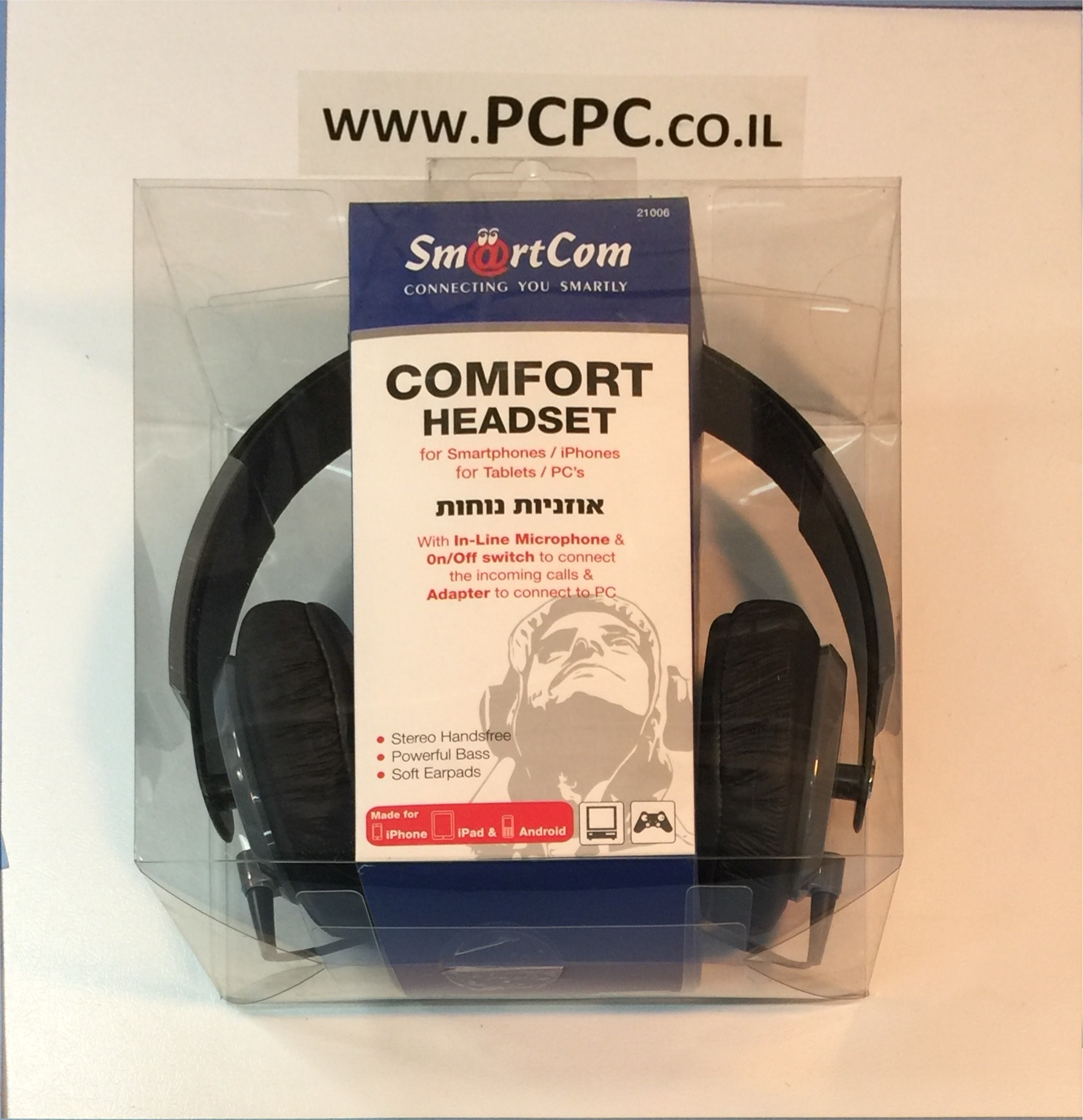 אוזניות סיליקון עם מיקרופון+ווליום  לסלולר   21006 SMARTCOM