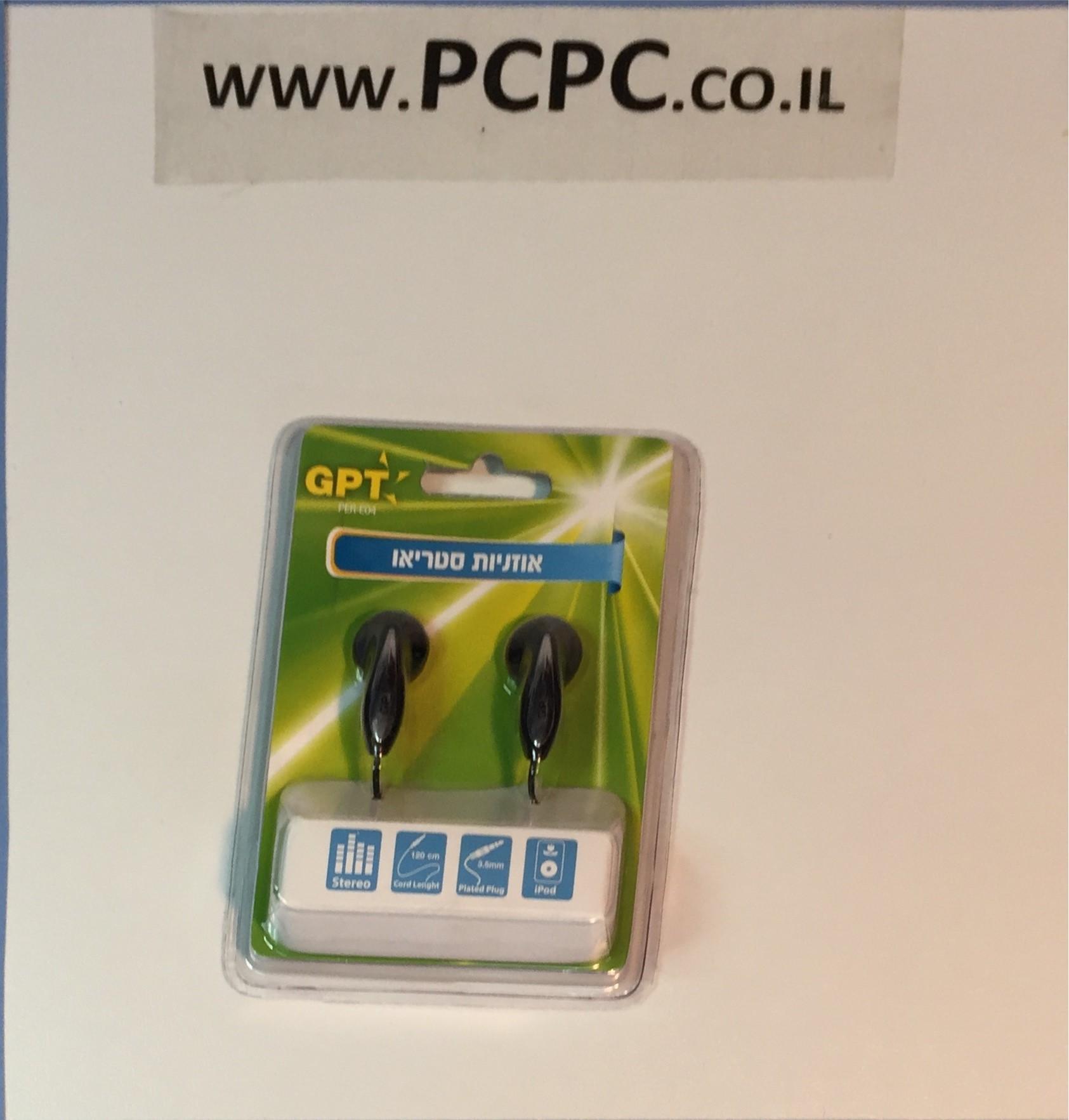 אוזניות כפתור סיליקון  GP  PER-E04