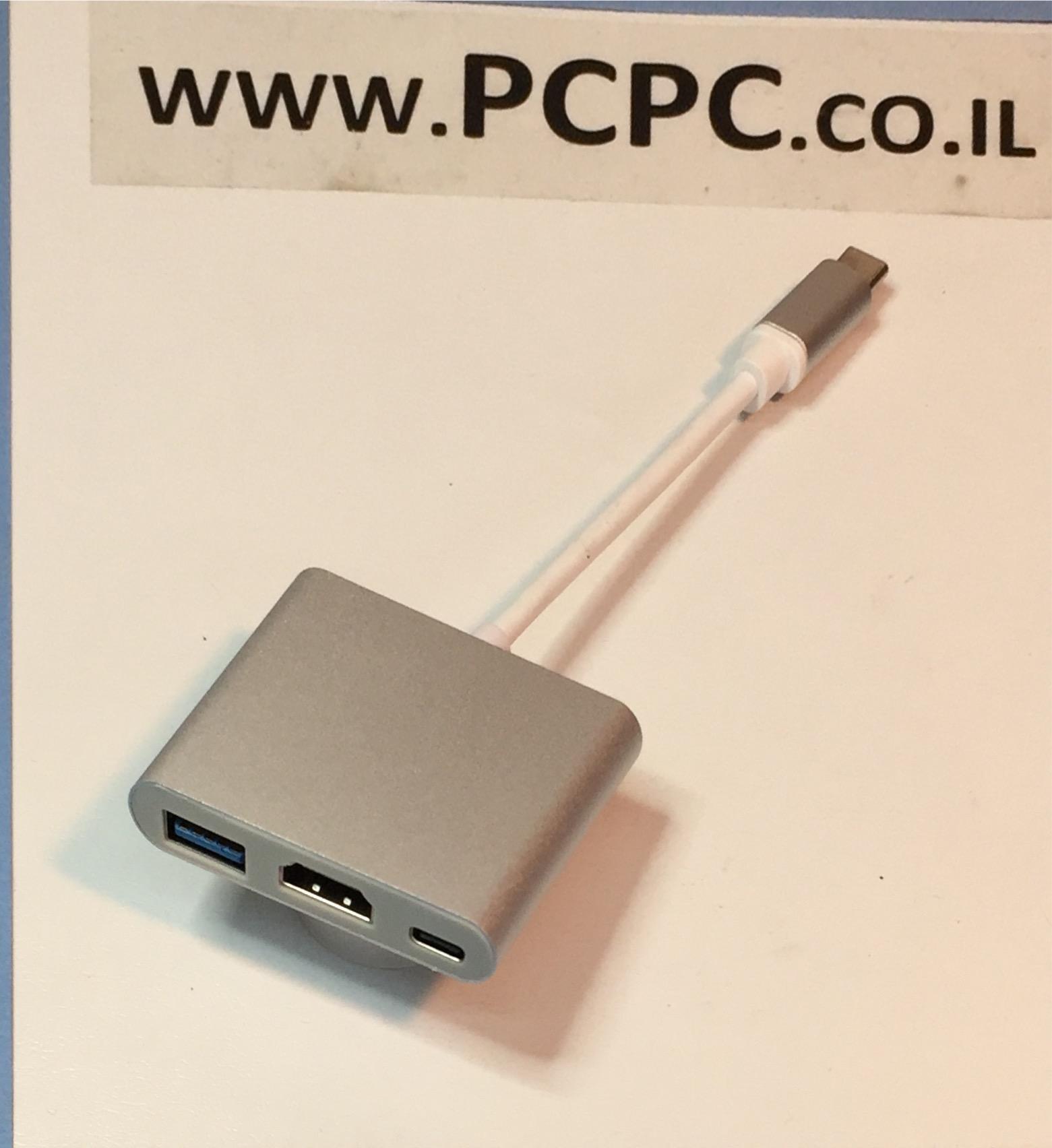 מתאם מ TYPE-C ל USB3-HDMI-TYPE-C