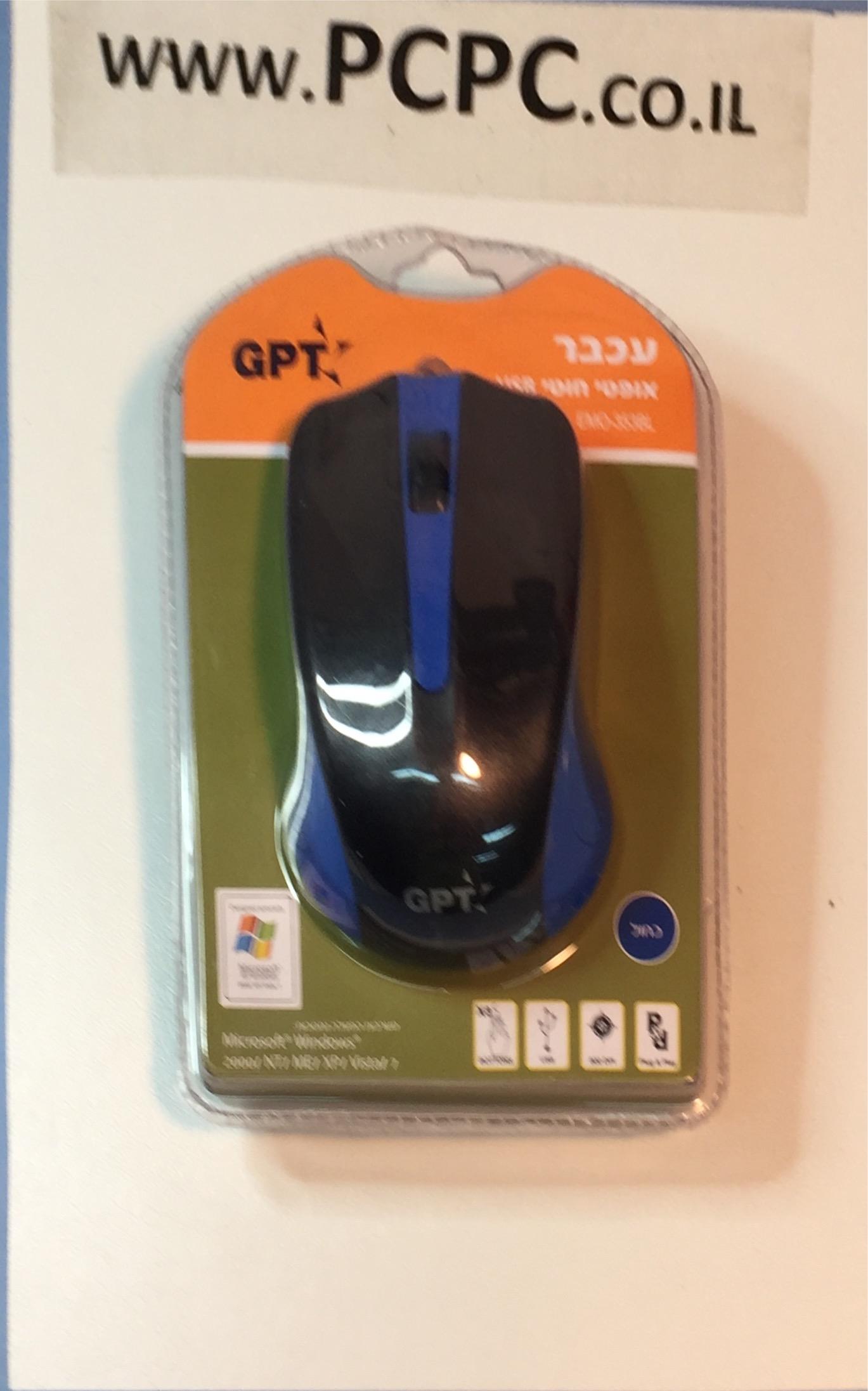 עכבר אופטי GPT USB 800DPI  EMO-353BL