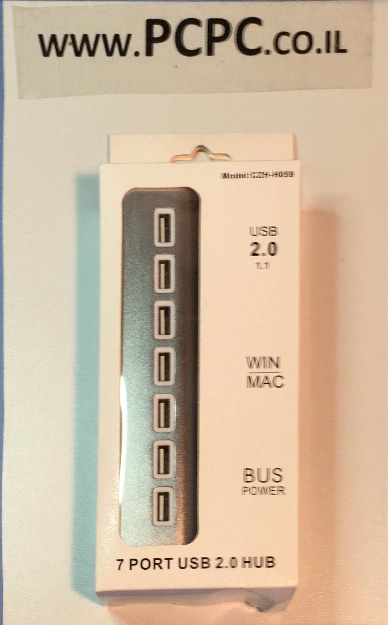 מפצל USB  עם 7 יציאות מארז אלומיניום