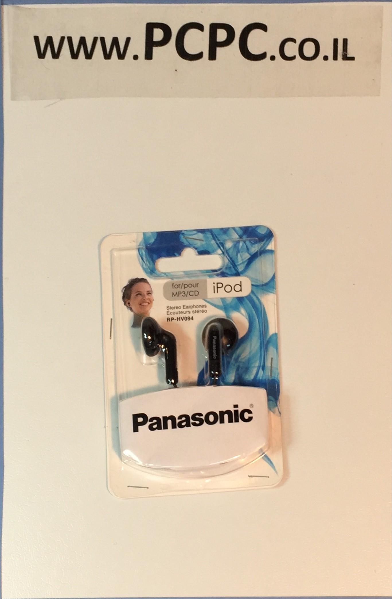 אוזניות סיליקון   PANASONIC  RPHV094