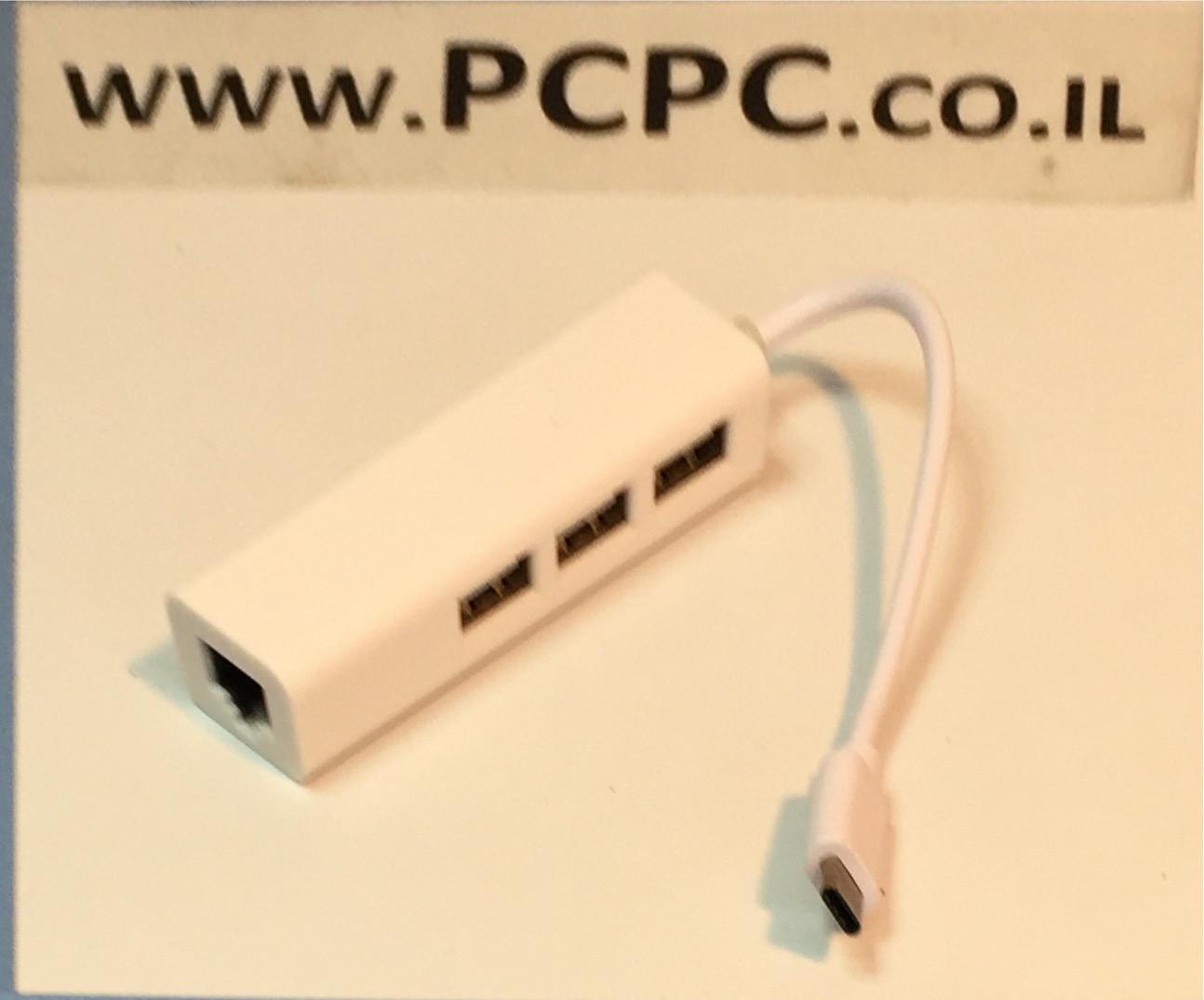 TYPE-C לרשת+מפצל USB