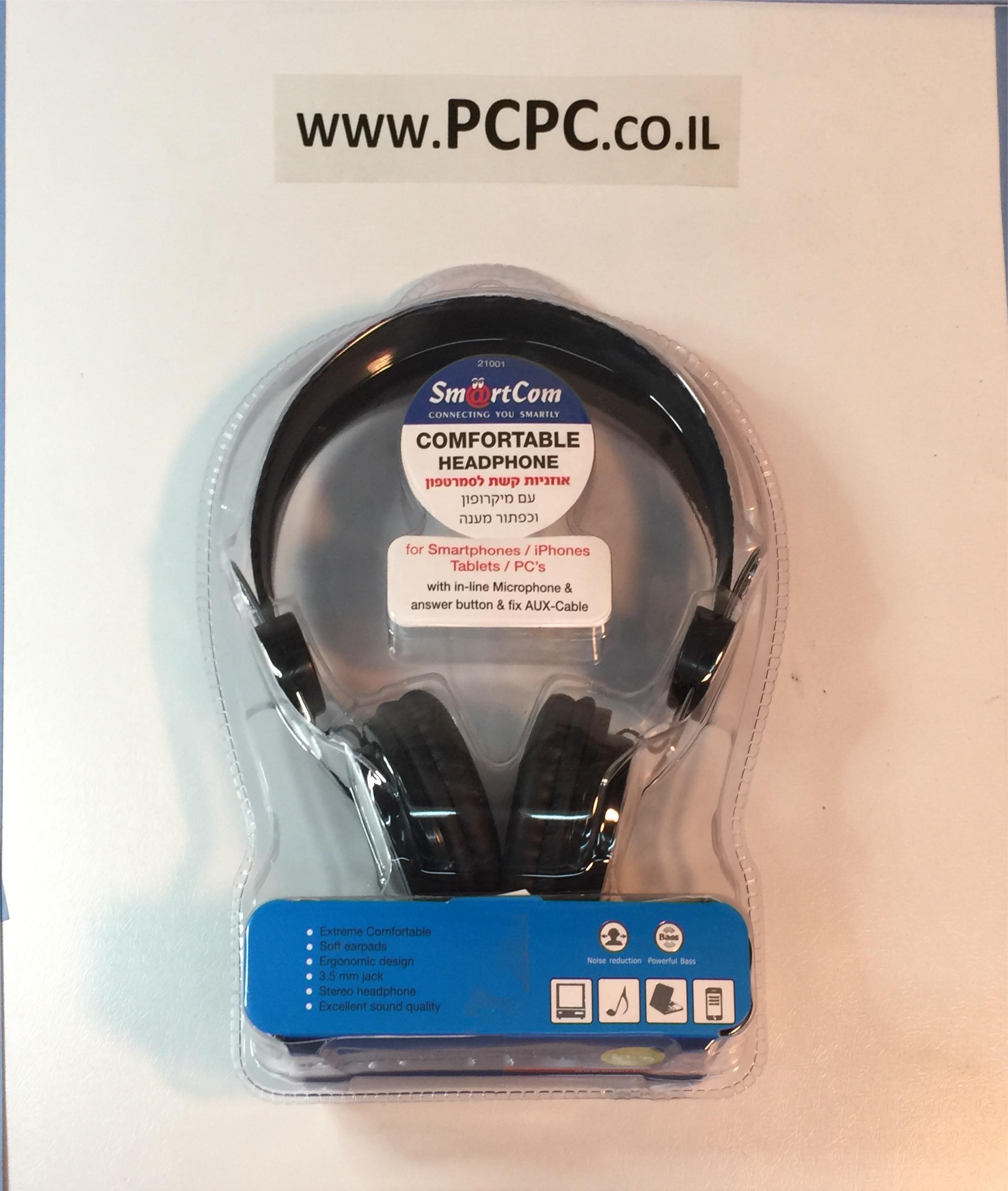 אוזניות סיליקון עם מיקרופון+ווליום  לסלולר     21001  SMARTCOM