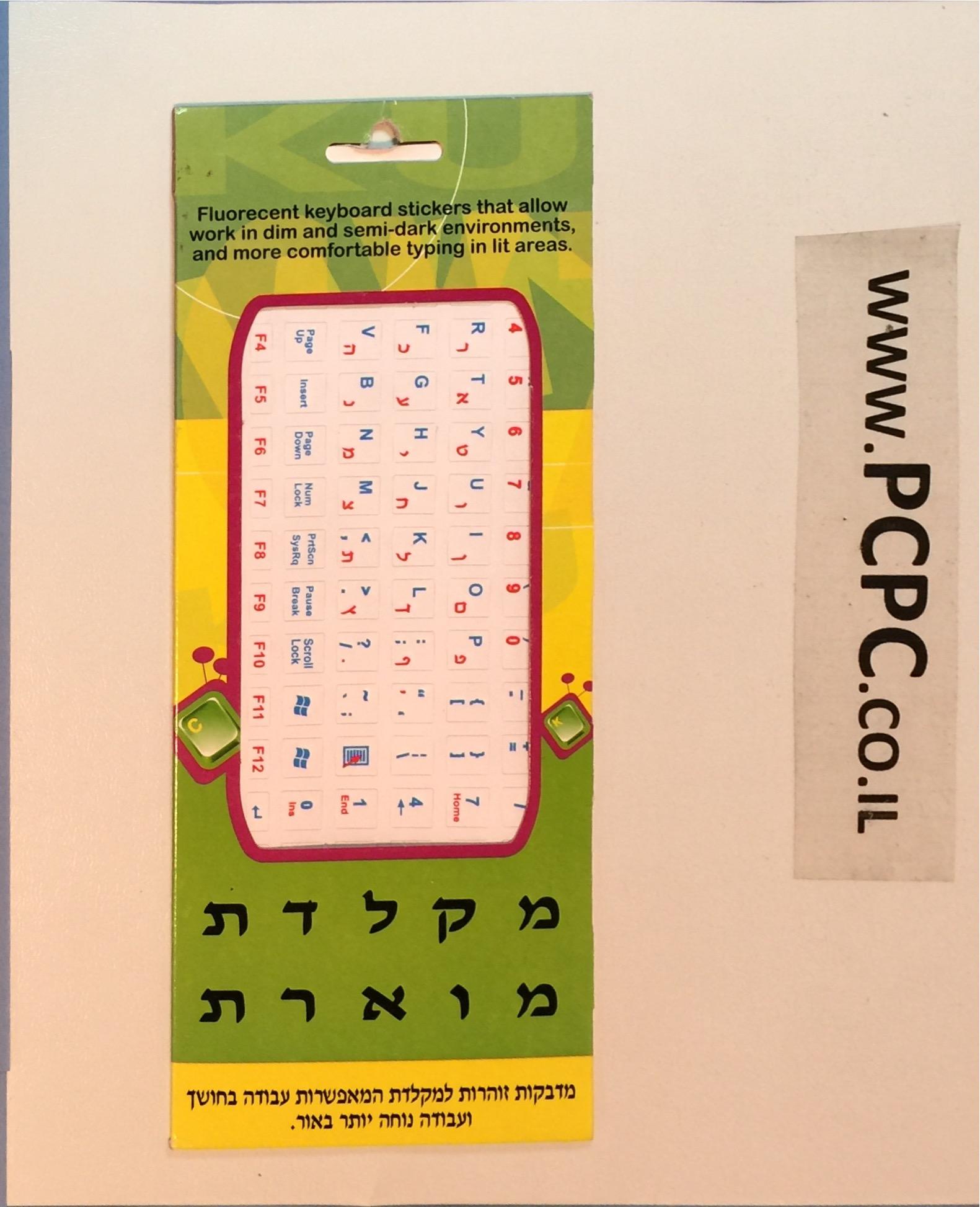 אותיות מוארות למקלדת עברית- אנגלית