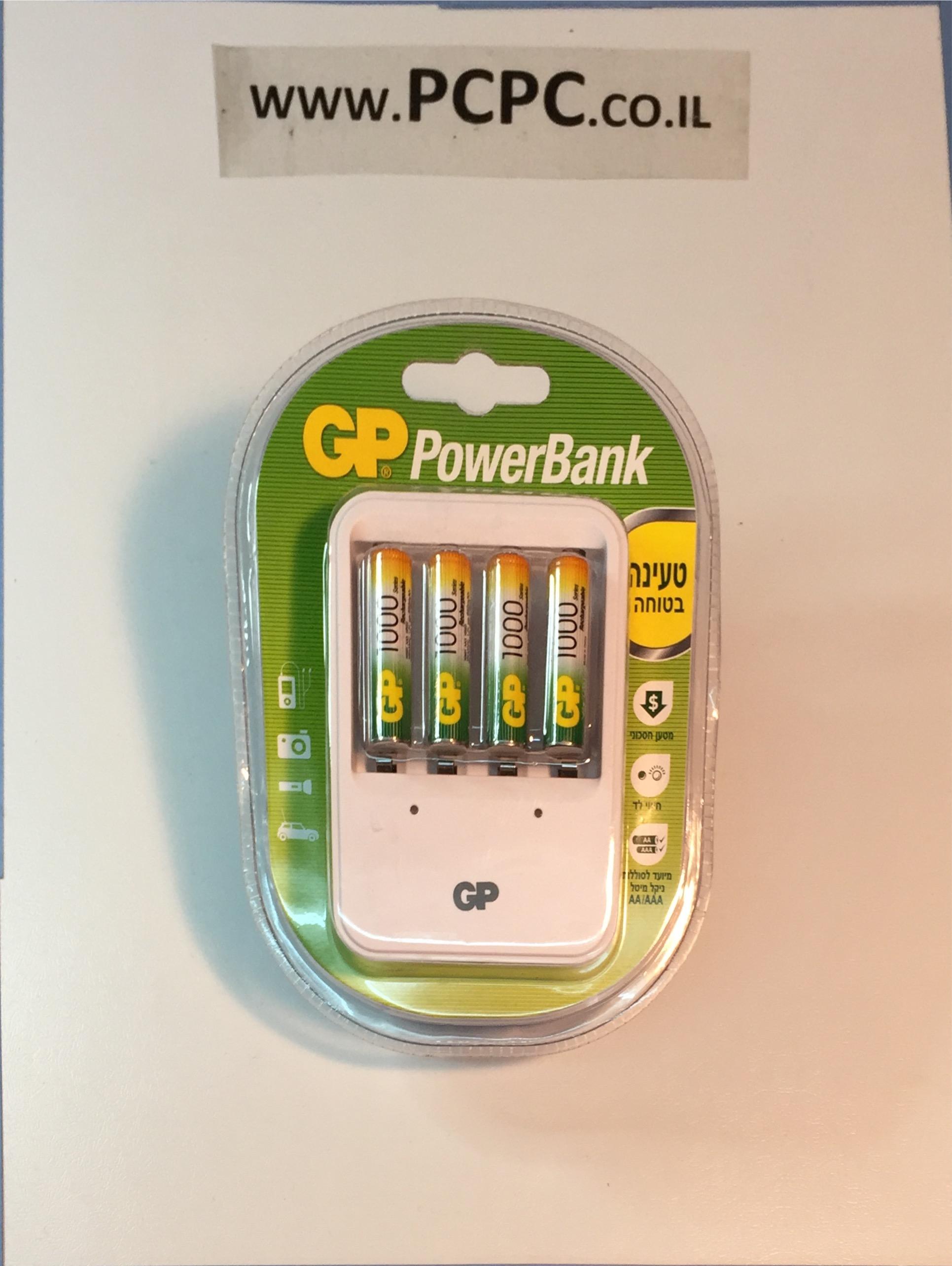 מטען POWER -BANK לסוללות ניקל מטל 1000 עם 4 סוללותGP AAA