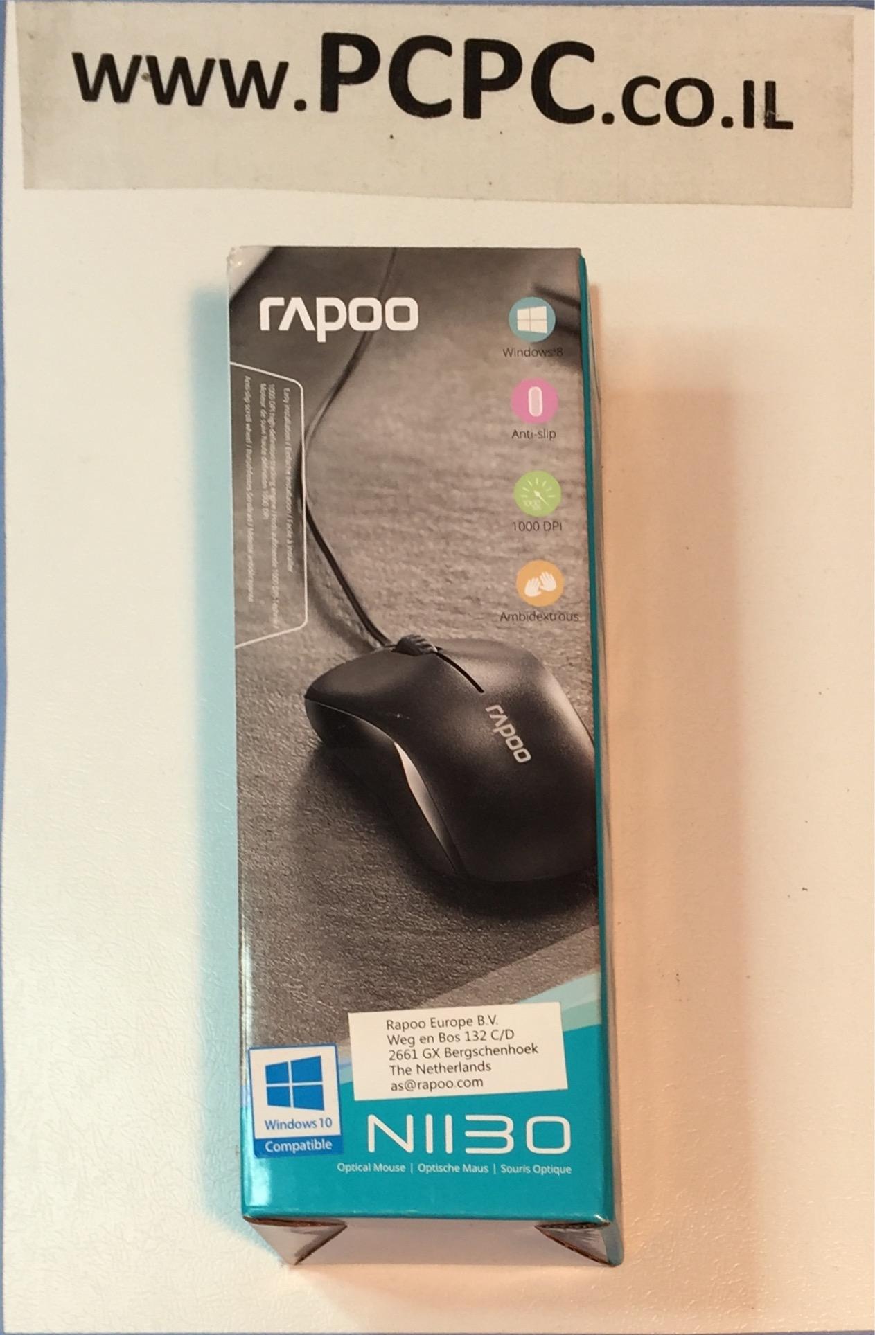 עכבר אופטי RAPOO N1130B