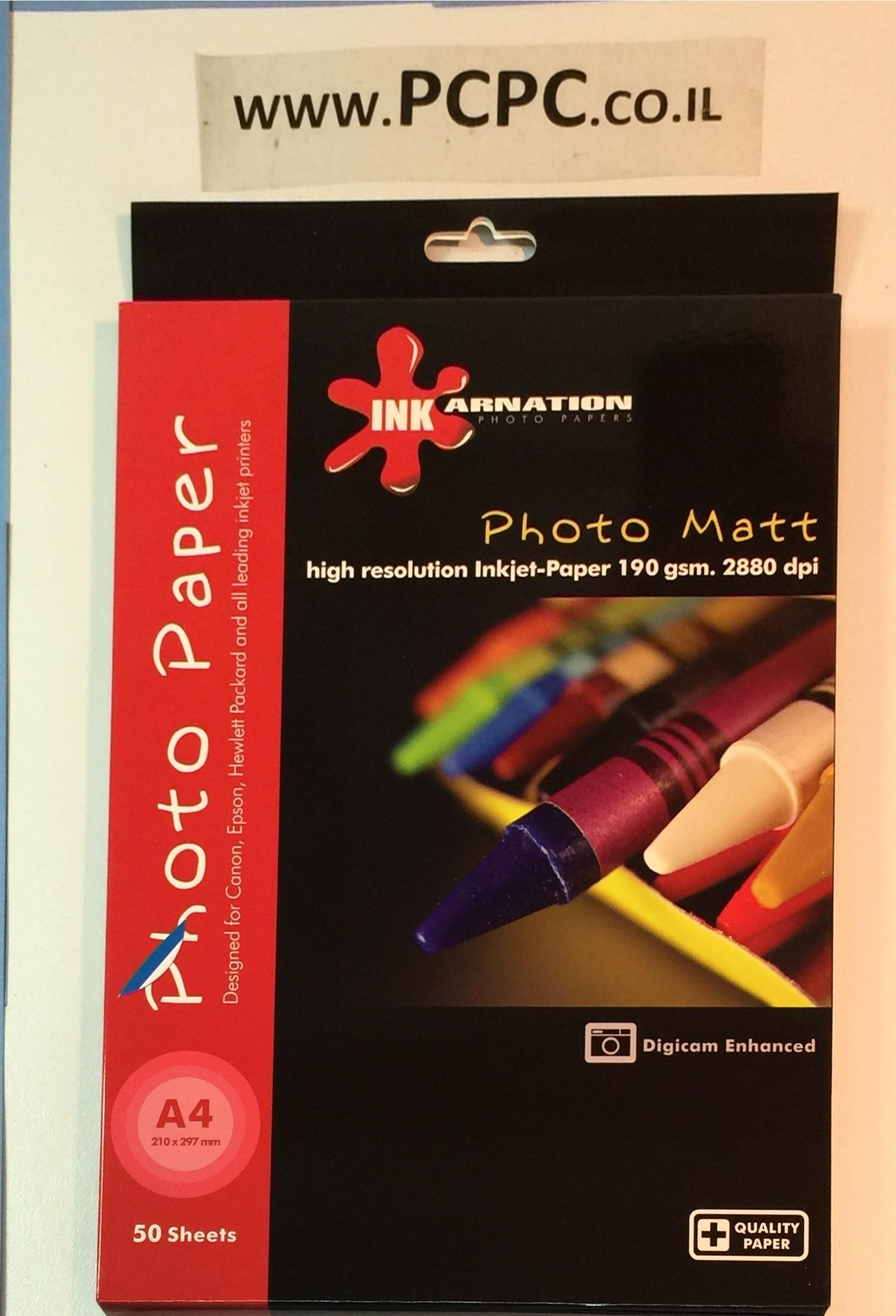 נייר פוטו מט 190 גרם 50 דף INKARNTION A4