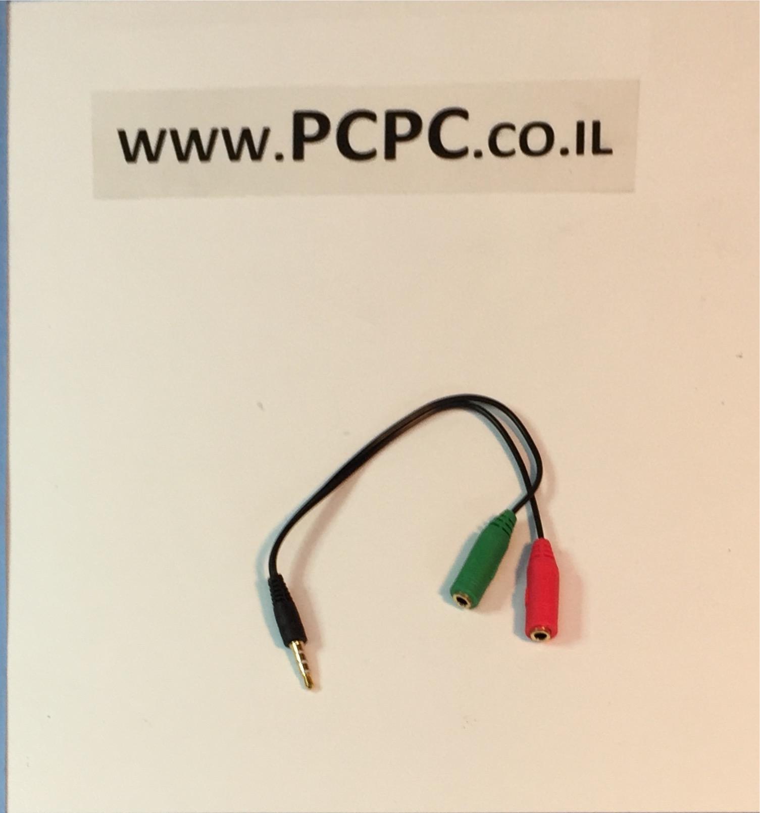 מתאם מאוזניות  מחשב לסלולרי PL3.5  2 PL3.5 נקבה