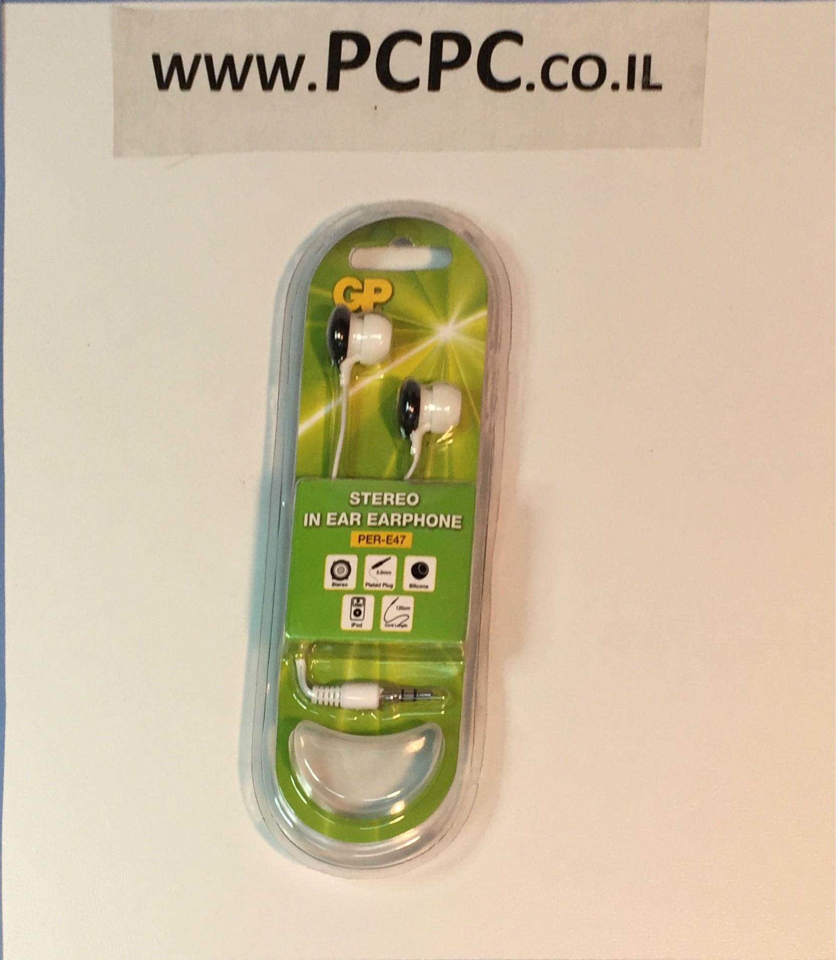 אוזניות כפתור סיליקון PER-E47  GP