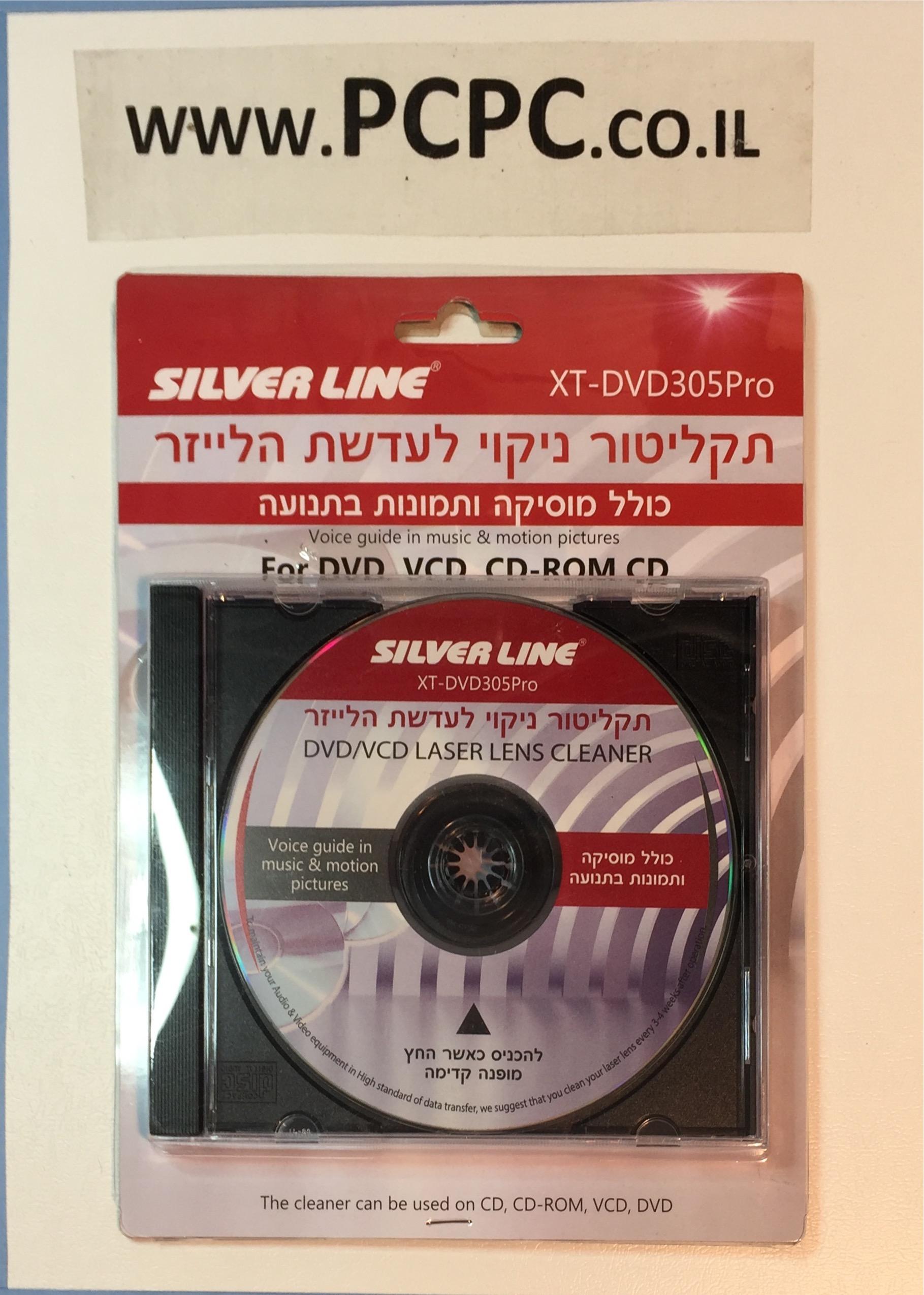 דיסק ניקוי לעדשות ליזר ל CD  DVD