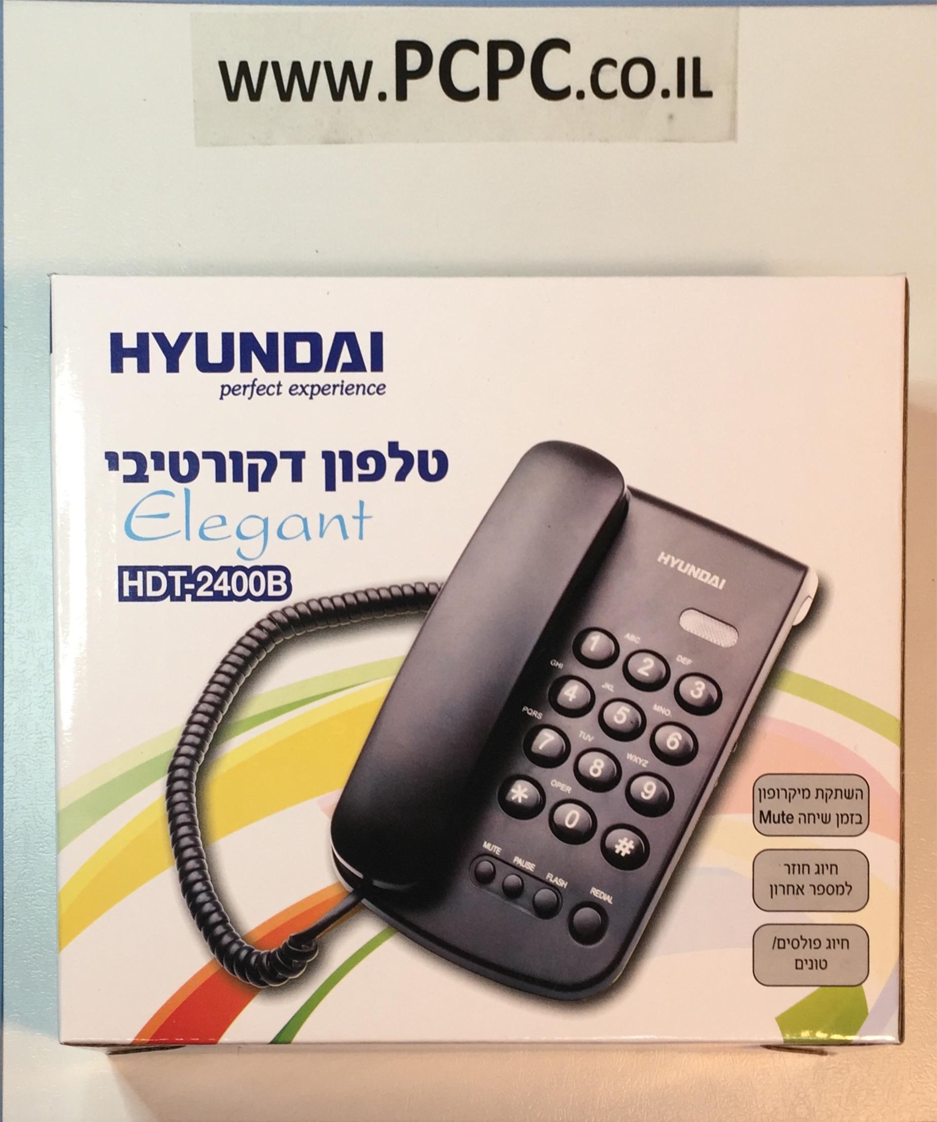 טלפון דקורטיבי שחור   HDT-2400B