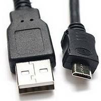 כבל  USB2 למיקרו USB אורך 2 מטר איכות גבוהה IHQ