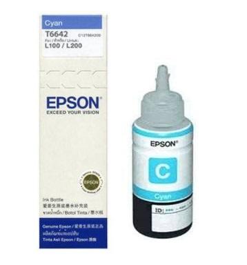 """בקבוק למילוי  דיו EPSON L100/L200 כחול 70מ""""ל"""