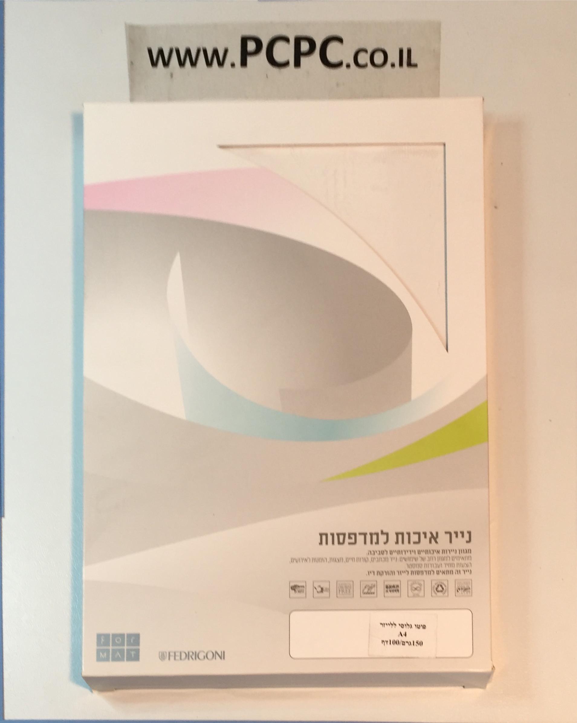 נייר פוטו מבריק למדפסות ליזר 150 גרם 100 דפים FEDRIGONI A4