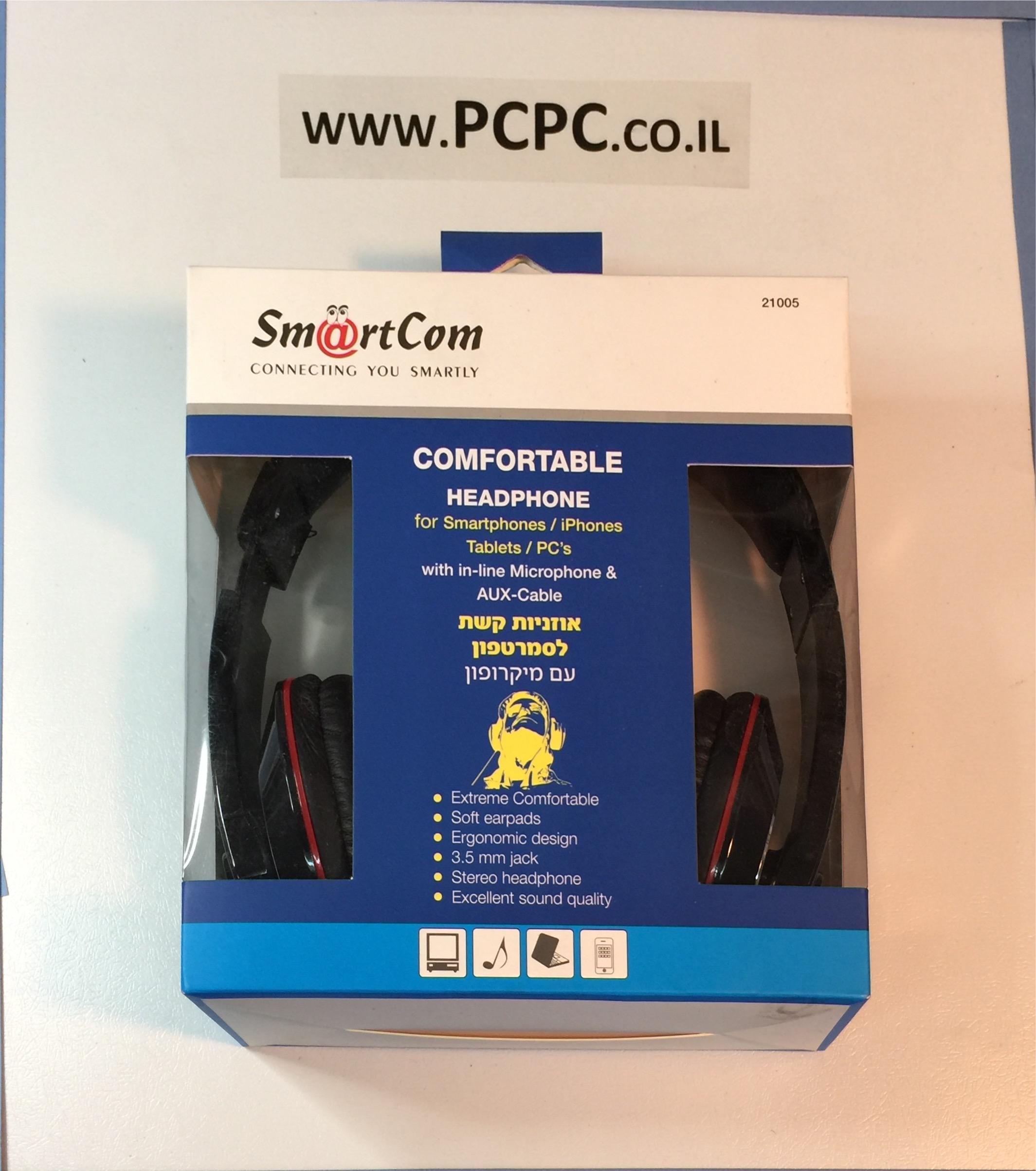 אוזניות סיליקון עם מיקרופון+ווליום  לסלולר        21005 SMARTCO