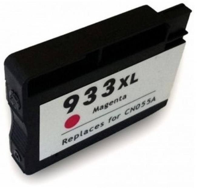 ראש דיו תחליפי אדום HP 933XL