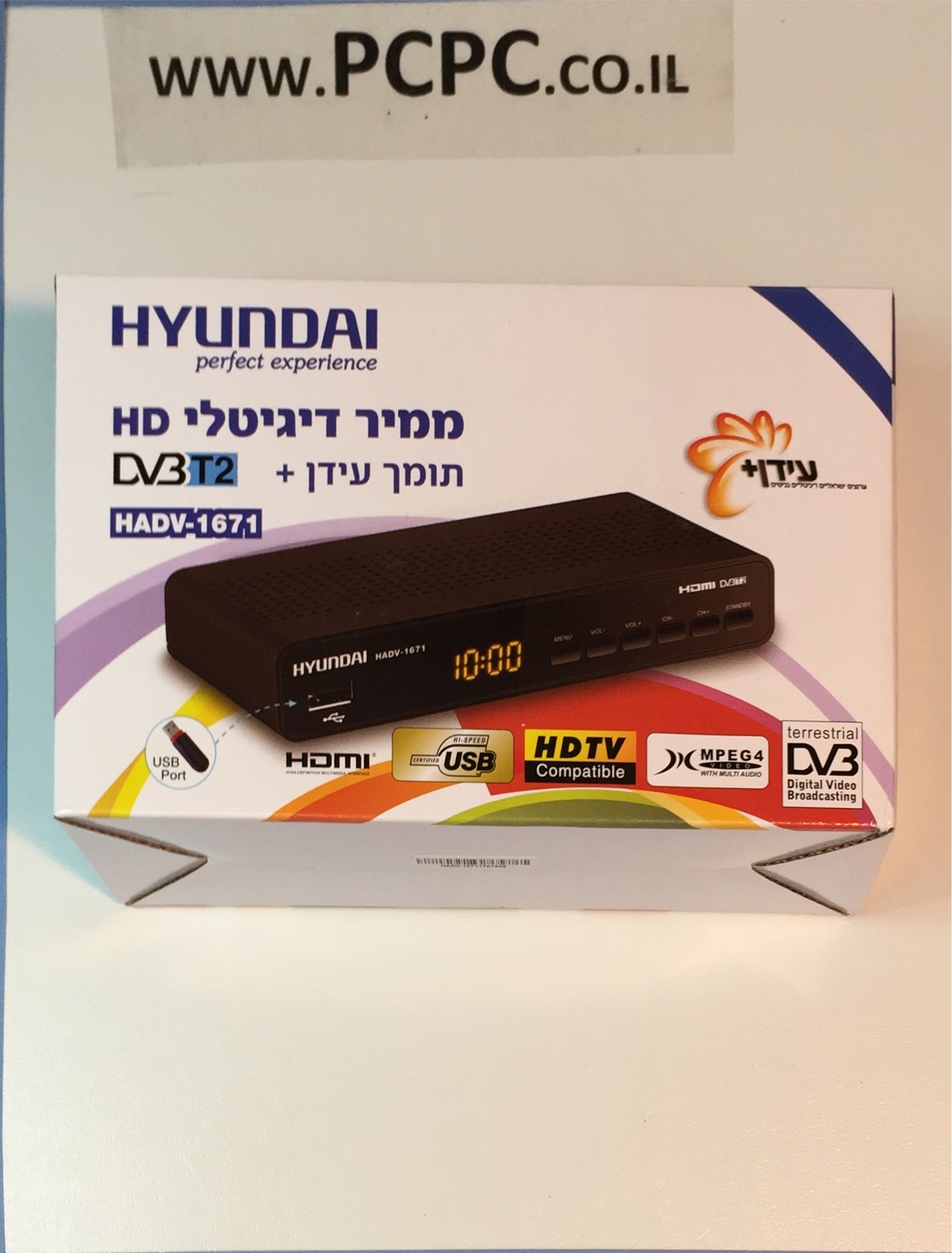 ממיר עידן+ לטלויזיה   HYUNDAI   MPEG4 DVB-T2