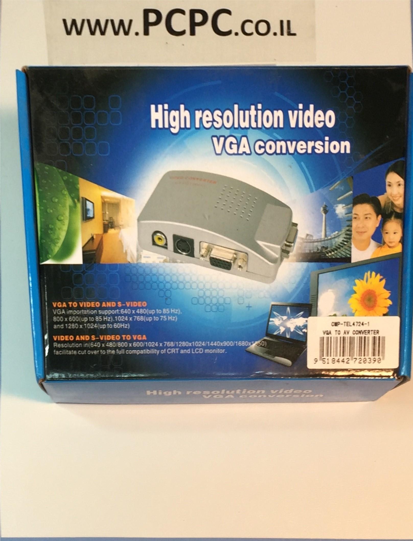 ממיר מ VGA במחשב ל RCA או S VIDEO בטלויזיה