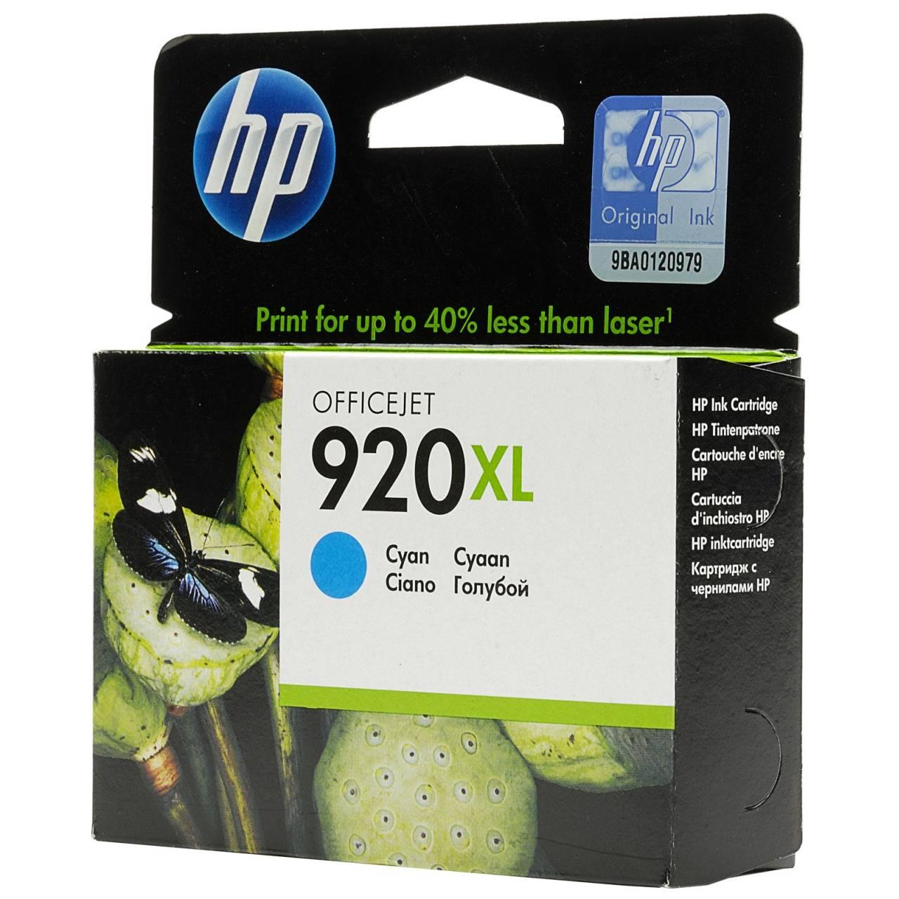 ראש דיו מקורי כחול -HP 920XL