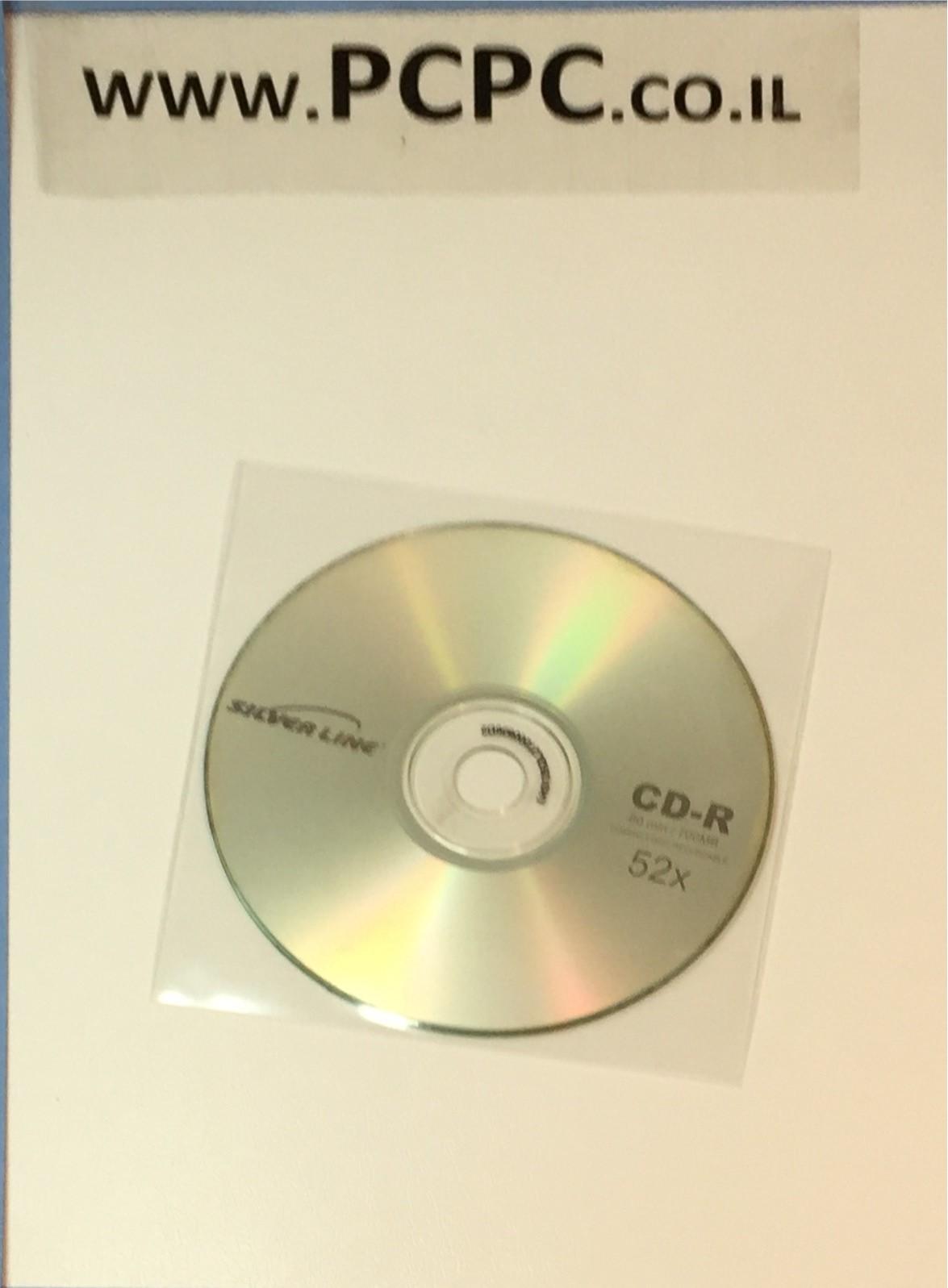 שקית   שקופה לדיסק  12.5x12.5  ללא דבק 100 יחידות