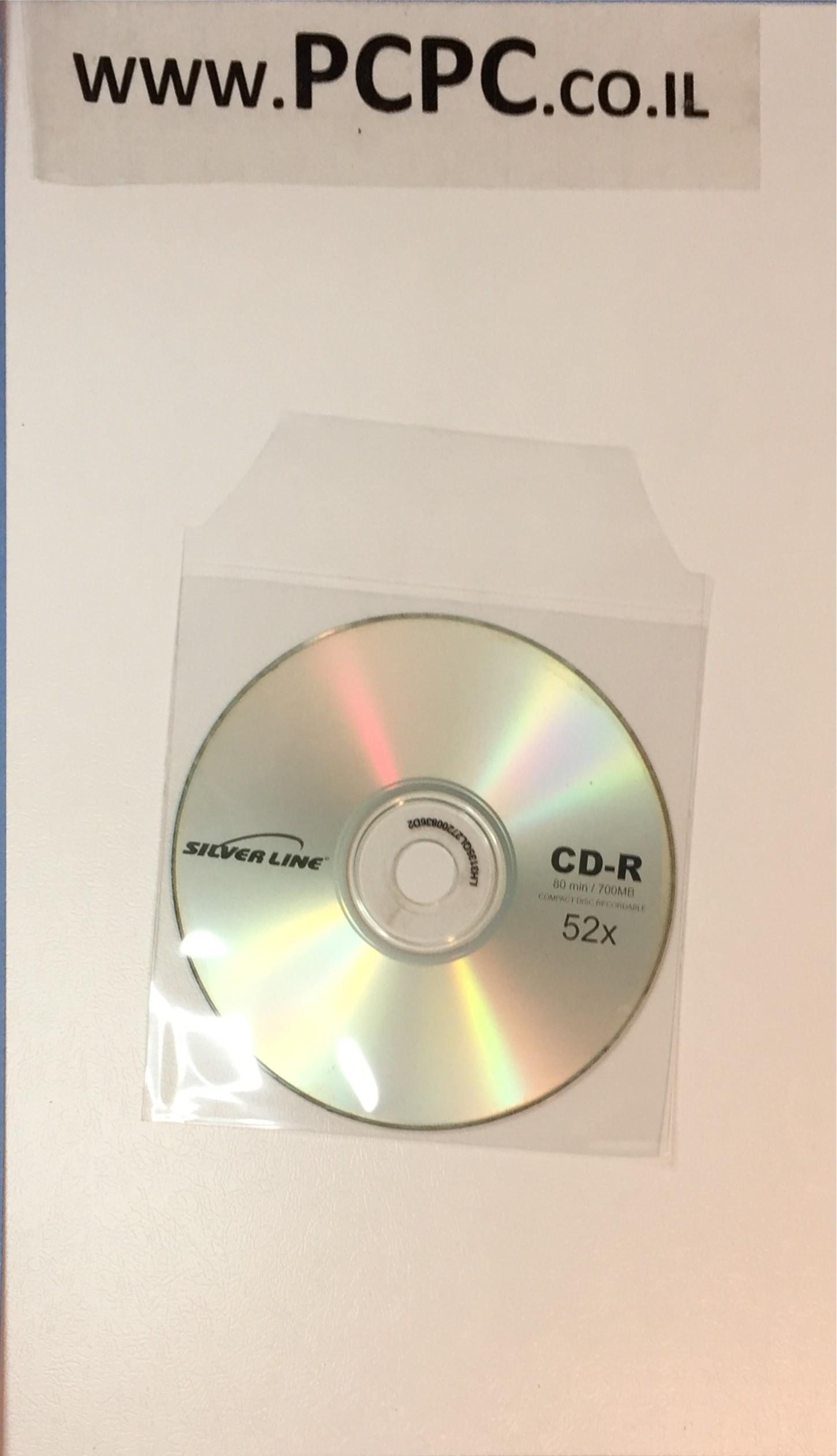 שקית   שקופה+קלפה לדיסק  100 יחידות 12.5x12.5+4
