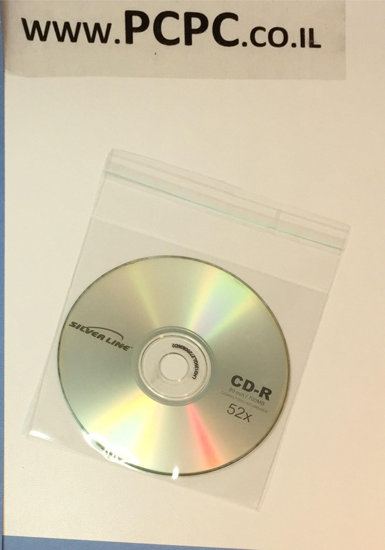 שקית   שקופה+דבק לדיסק  100 יחידות 12.5x12.5+4