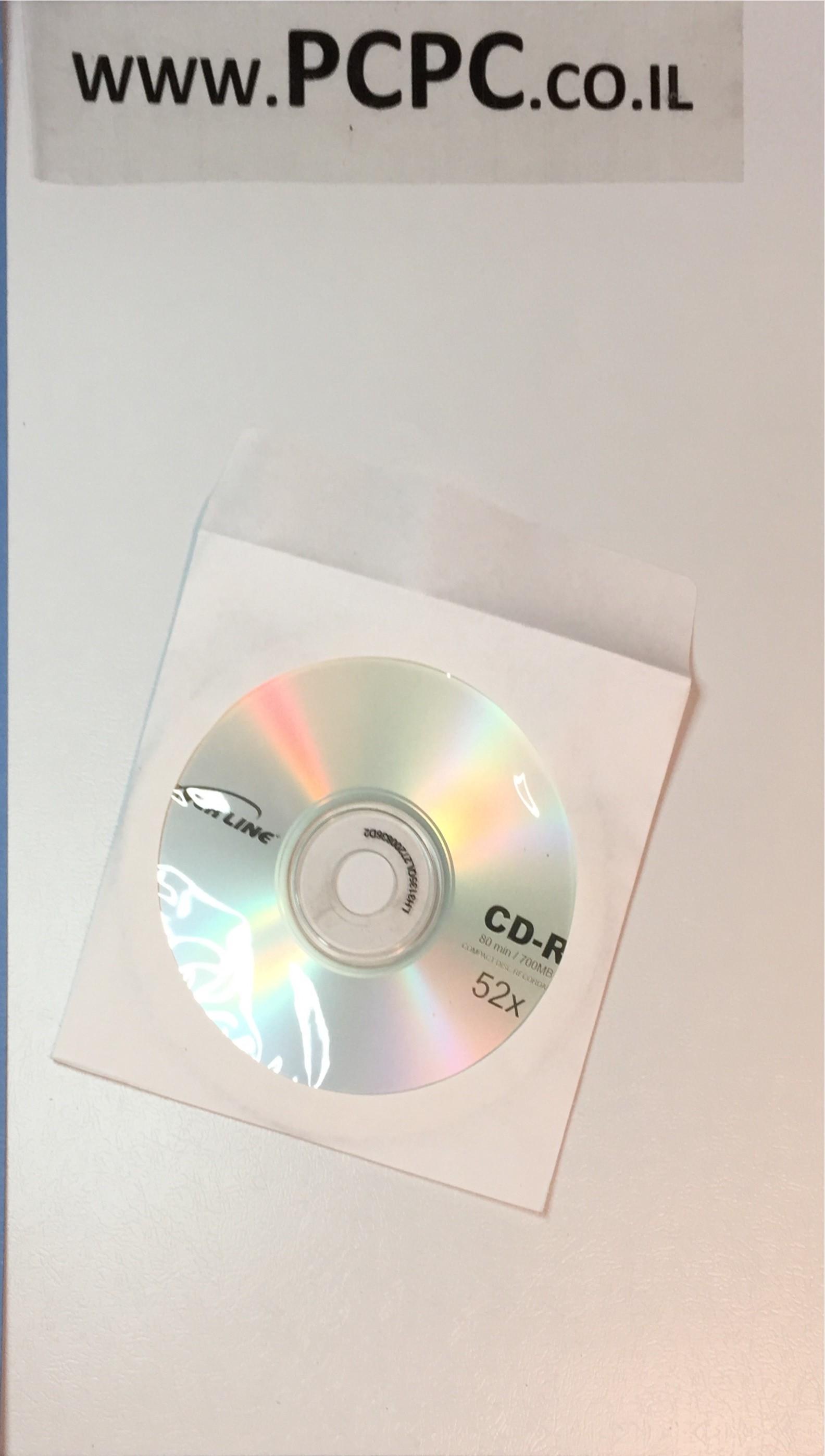 מעטפות נייר לבנות עם חלון לדיסק 100 יחידות