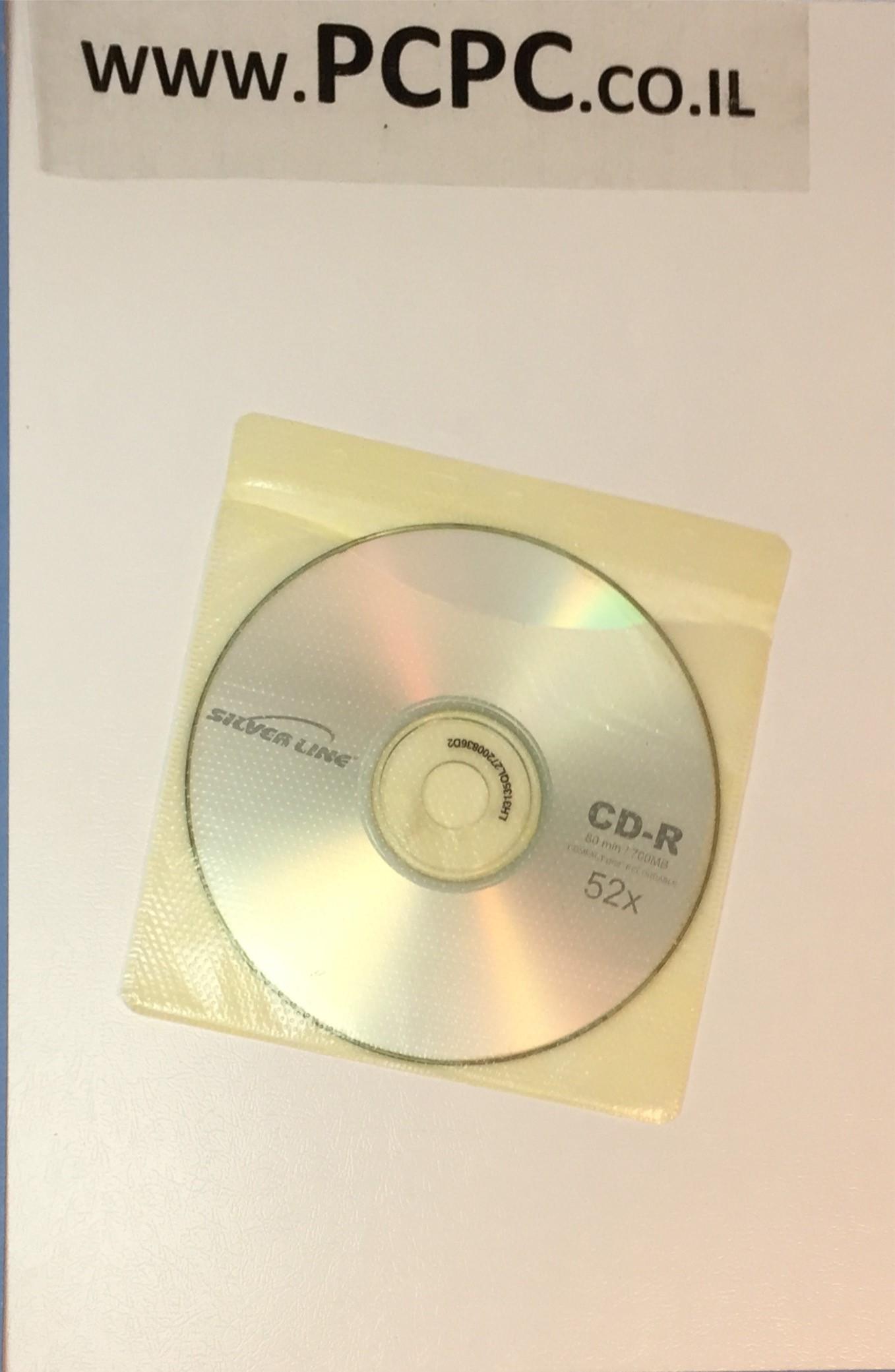 מעטפות נייר צבעוניות עם חלון לדיסק 100 יחידות