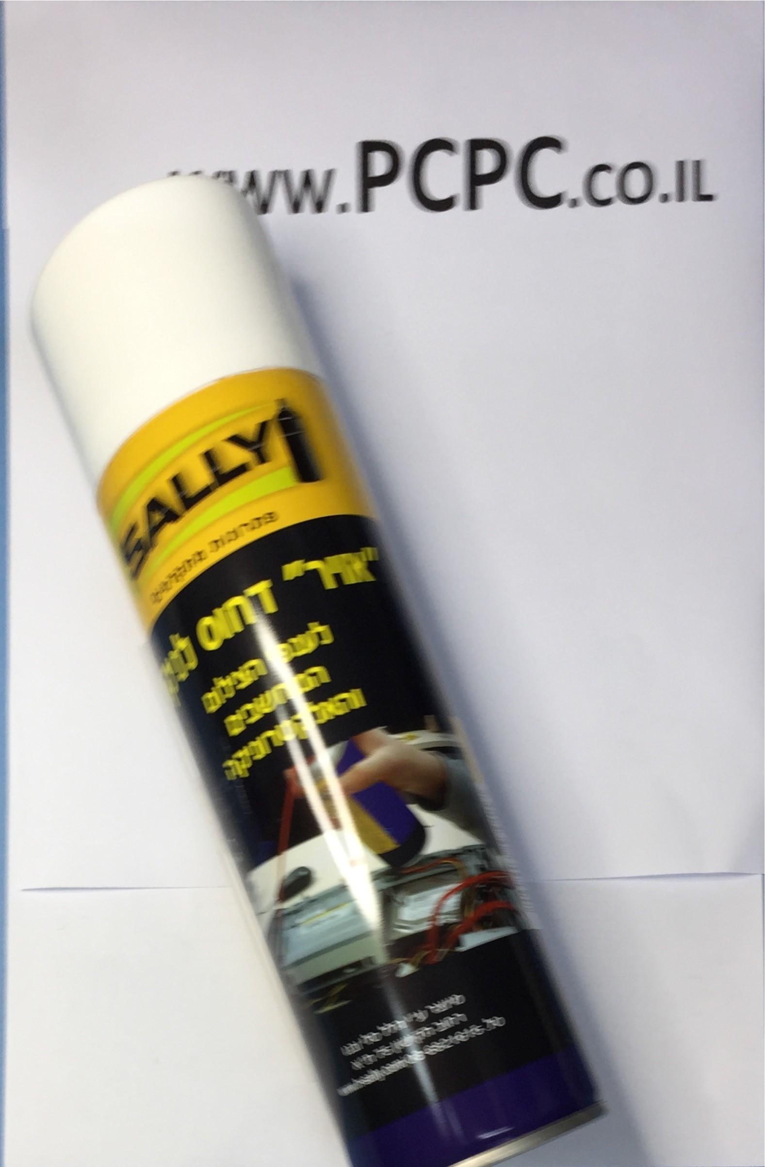 אויר לניקוי לחץ גבוה SALLY