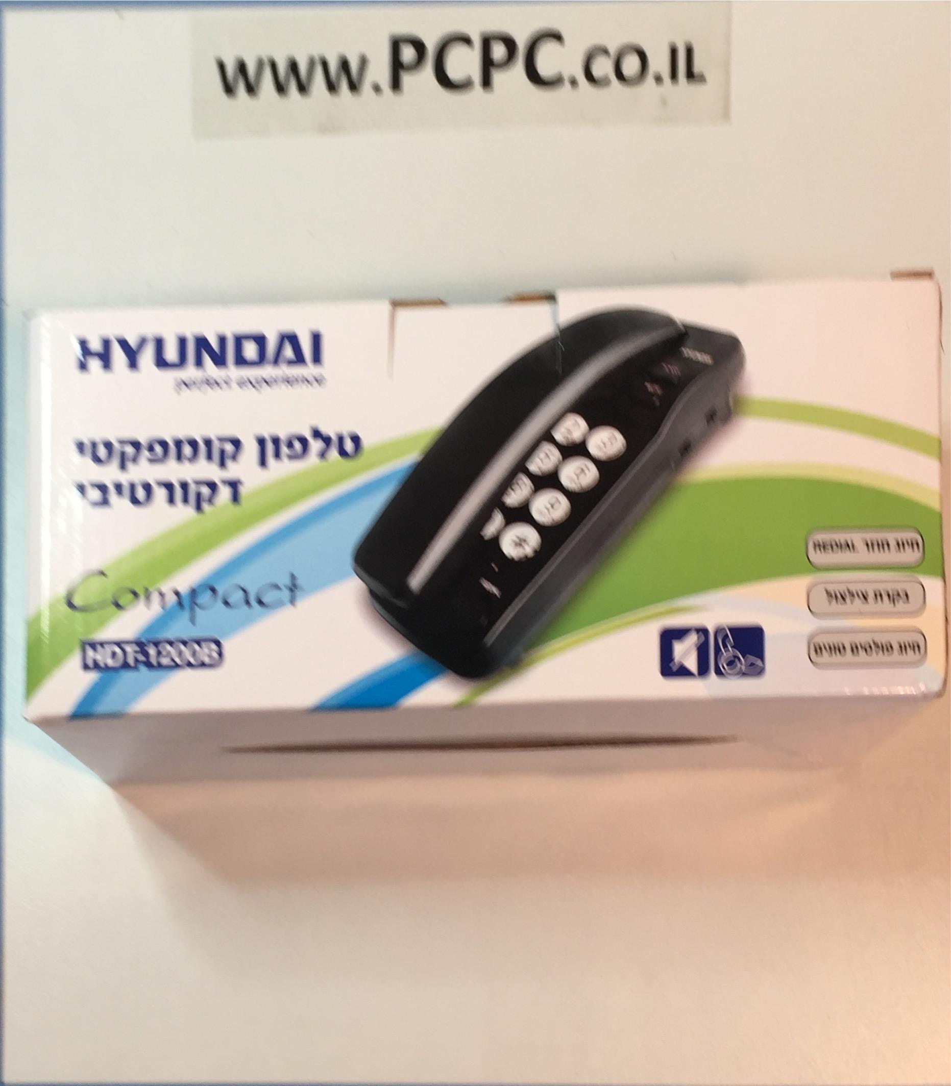 טלפון דקורטיבי סנדוויץ  HYUNDAI HDT-1200B
