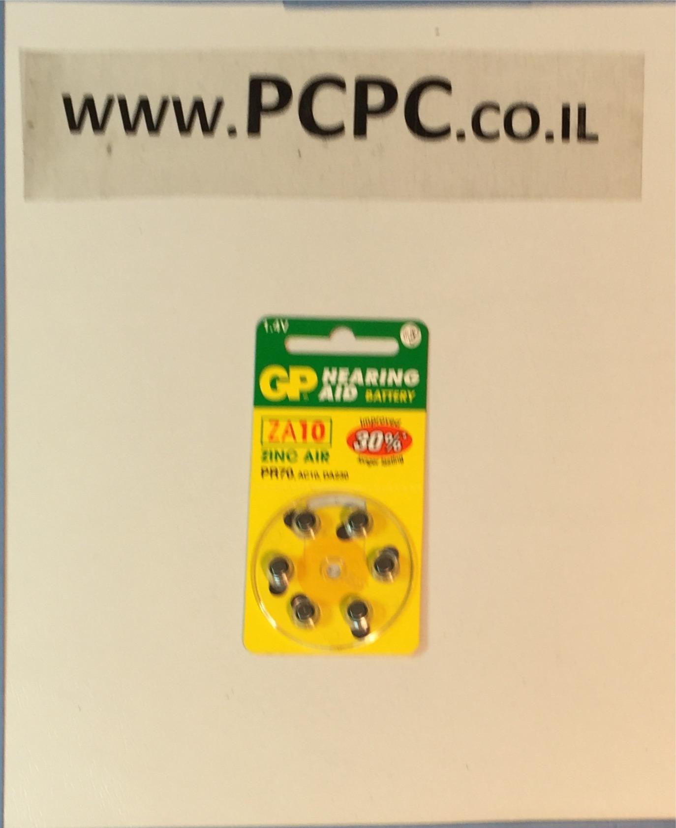 סוללה ZA10 למכשירי  שמיעה 6 יחידות GP PR 70