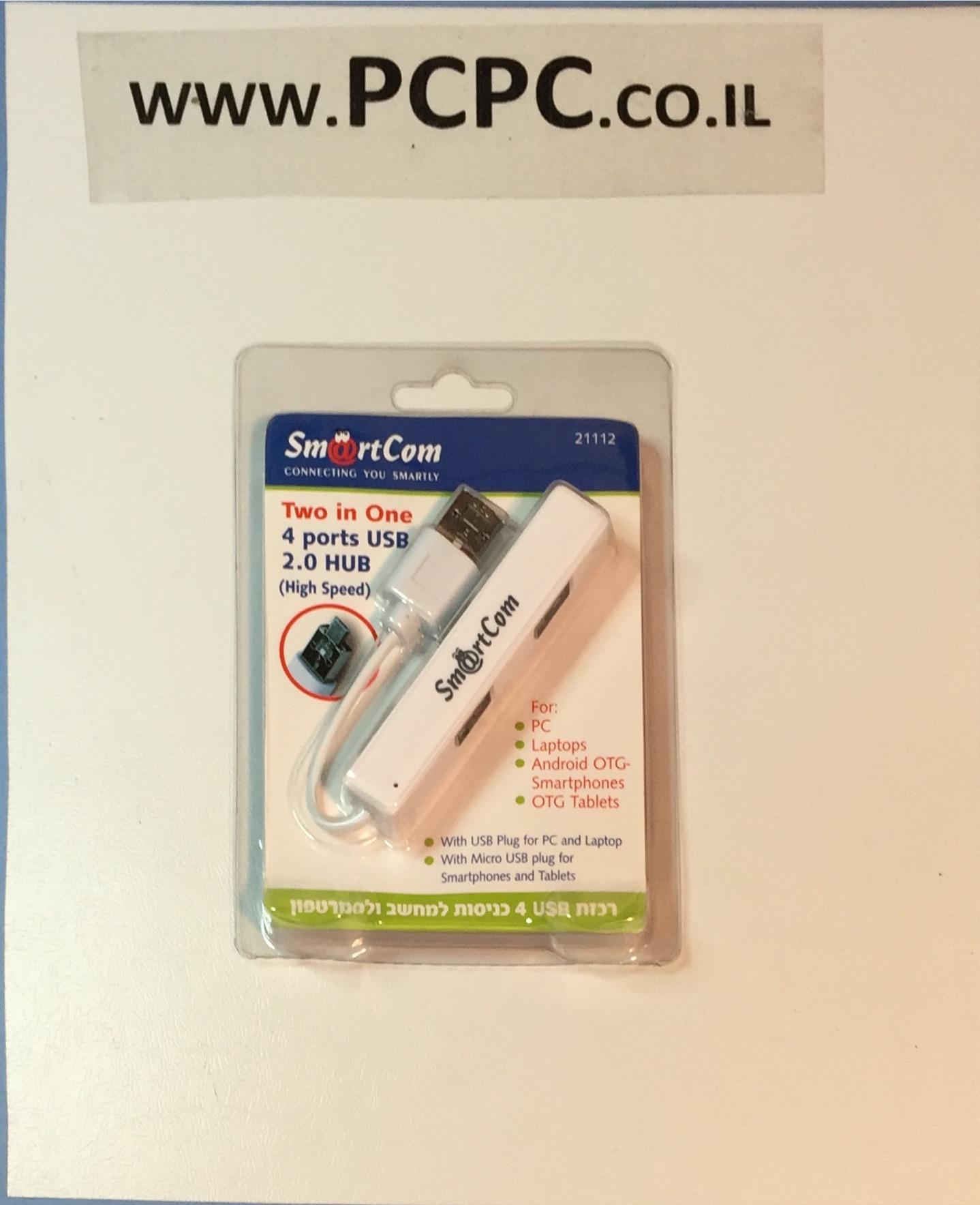 מפצל USB-2 עם 4 יציאות למחשב ולאנדרואיד SMARTCOM