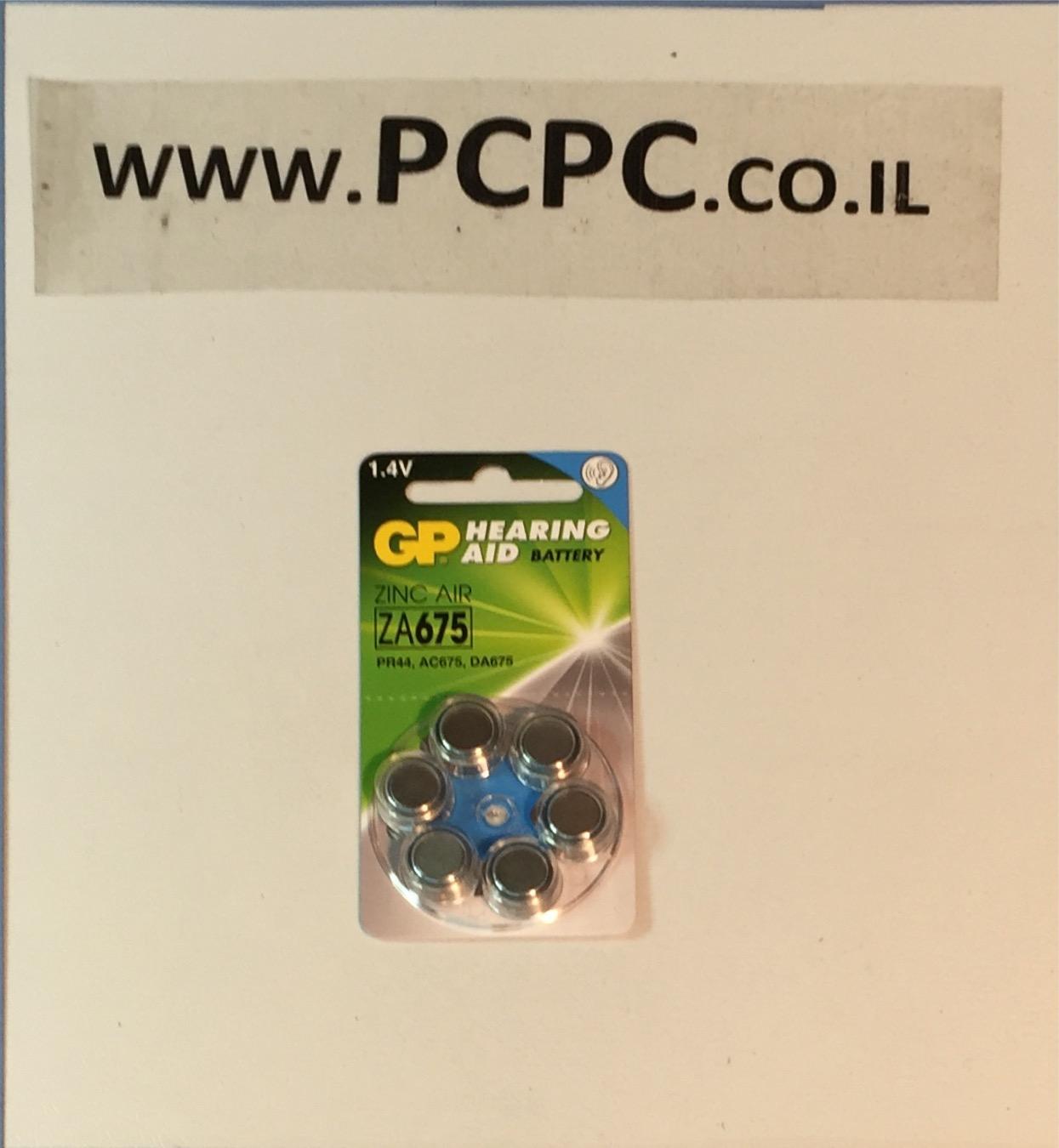 סוללה ZA675 למכשירי  שמיעה 6 יחידות GP PR 44