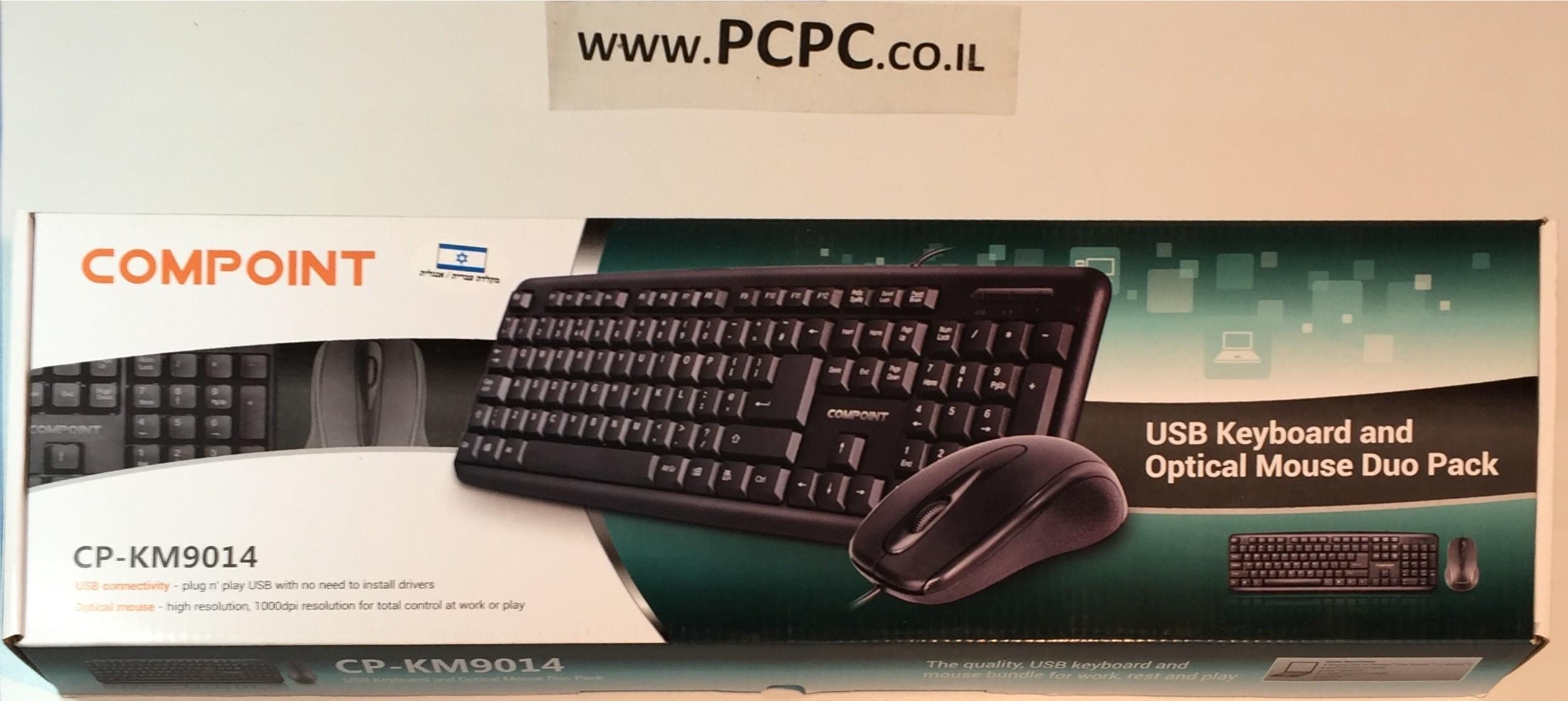 מקלדת+עכבר חוטי         KM9014 COMPOINT   חוטי USB