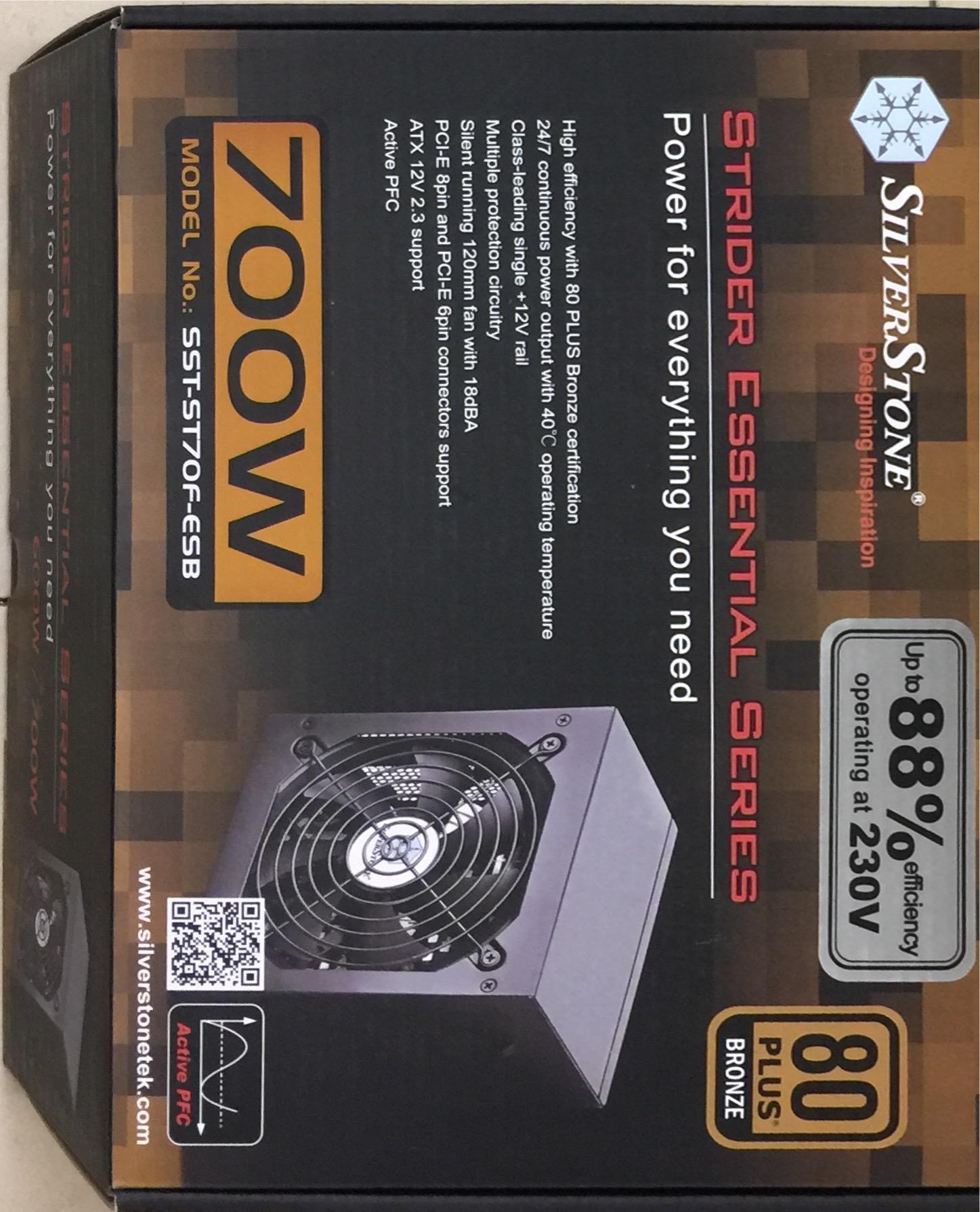 ספק כוח למחשב SILVER STONE 700W