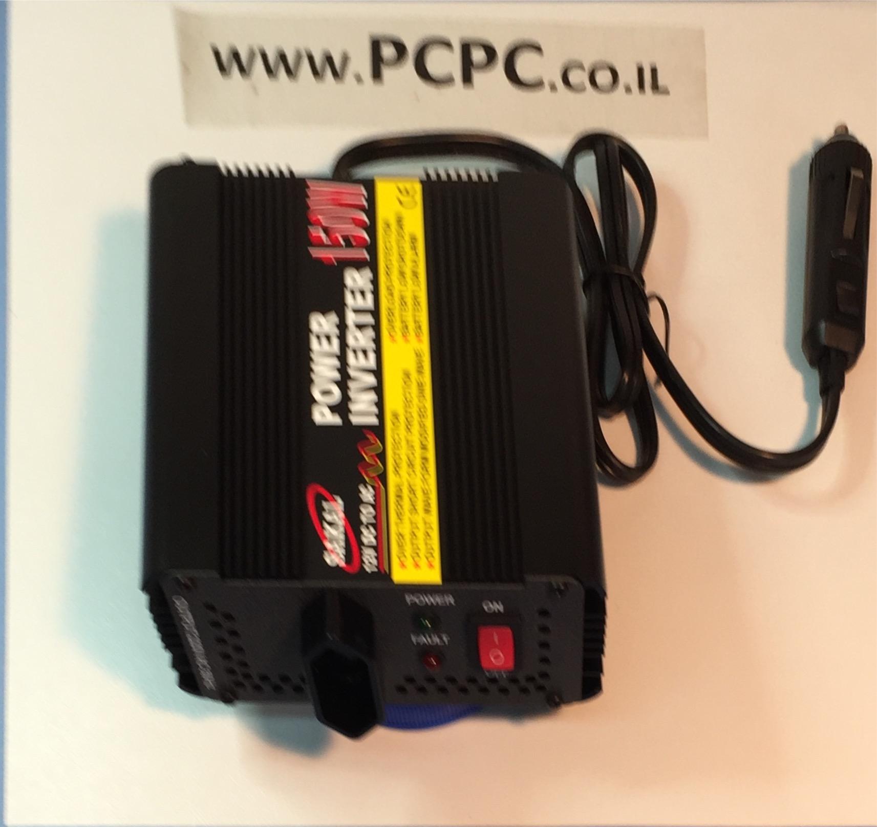 ממיר משקע מצת רכב  מ12v   לSAKAL 220V   150W