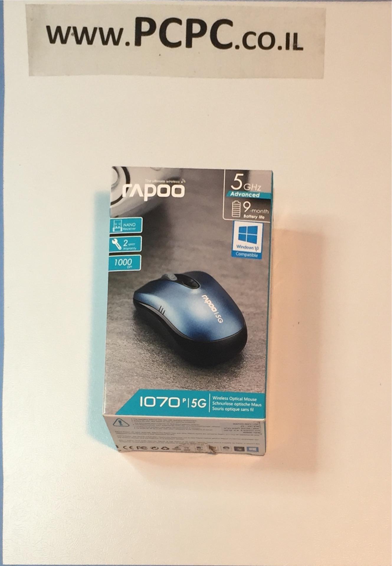 עכבר  אופטי  אלחוטי  RAPOO  1070PBL  5.2G  שחור