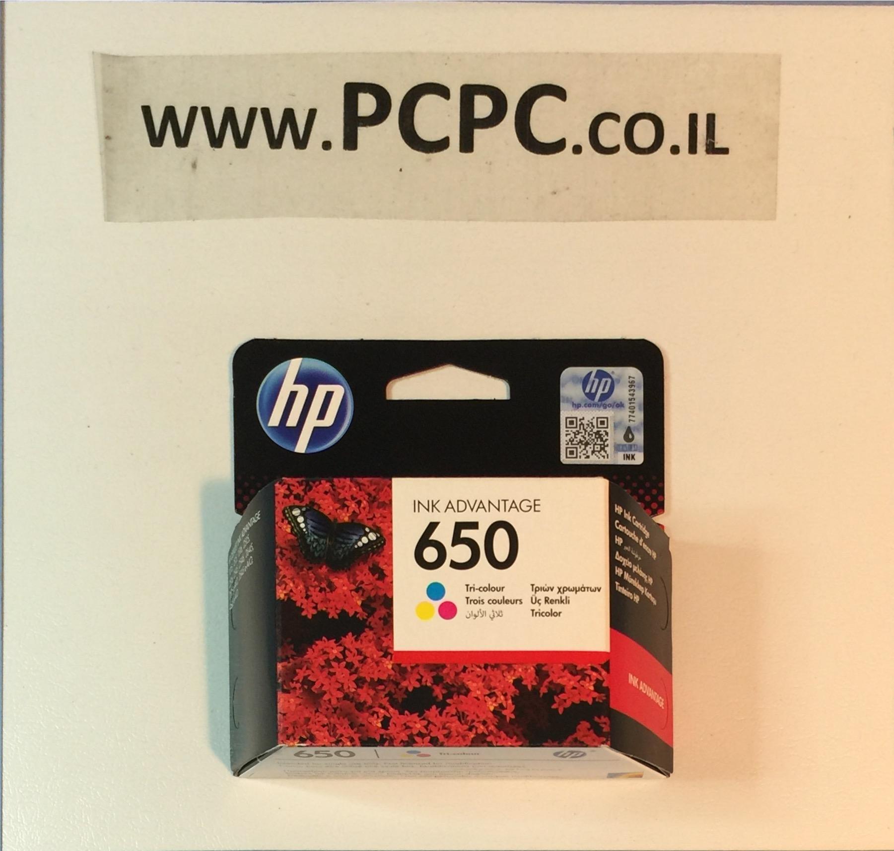 ראש דיו מקורי צבעוני HP 650