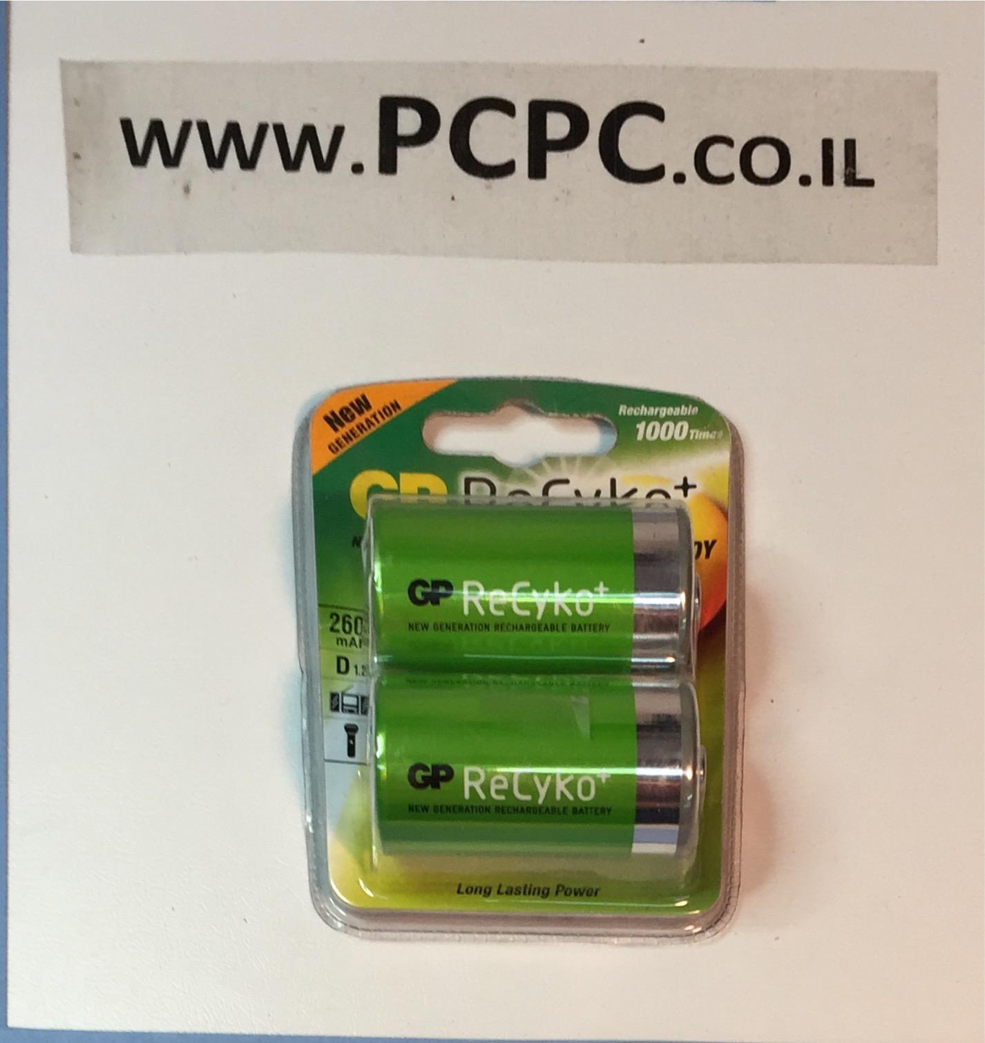 סוללות נטענות 2 יחידות GP   RECYKO   1.2V   D