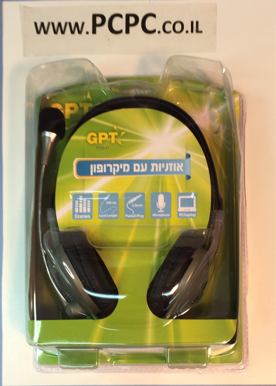 אוזניות +מיקרופון מהודרות GP PHS-41