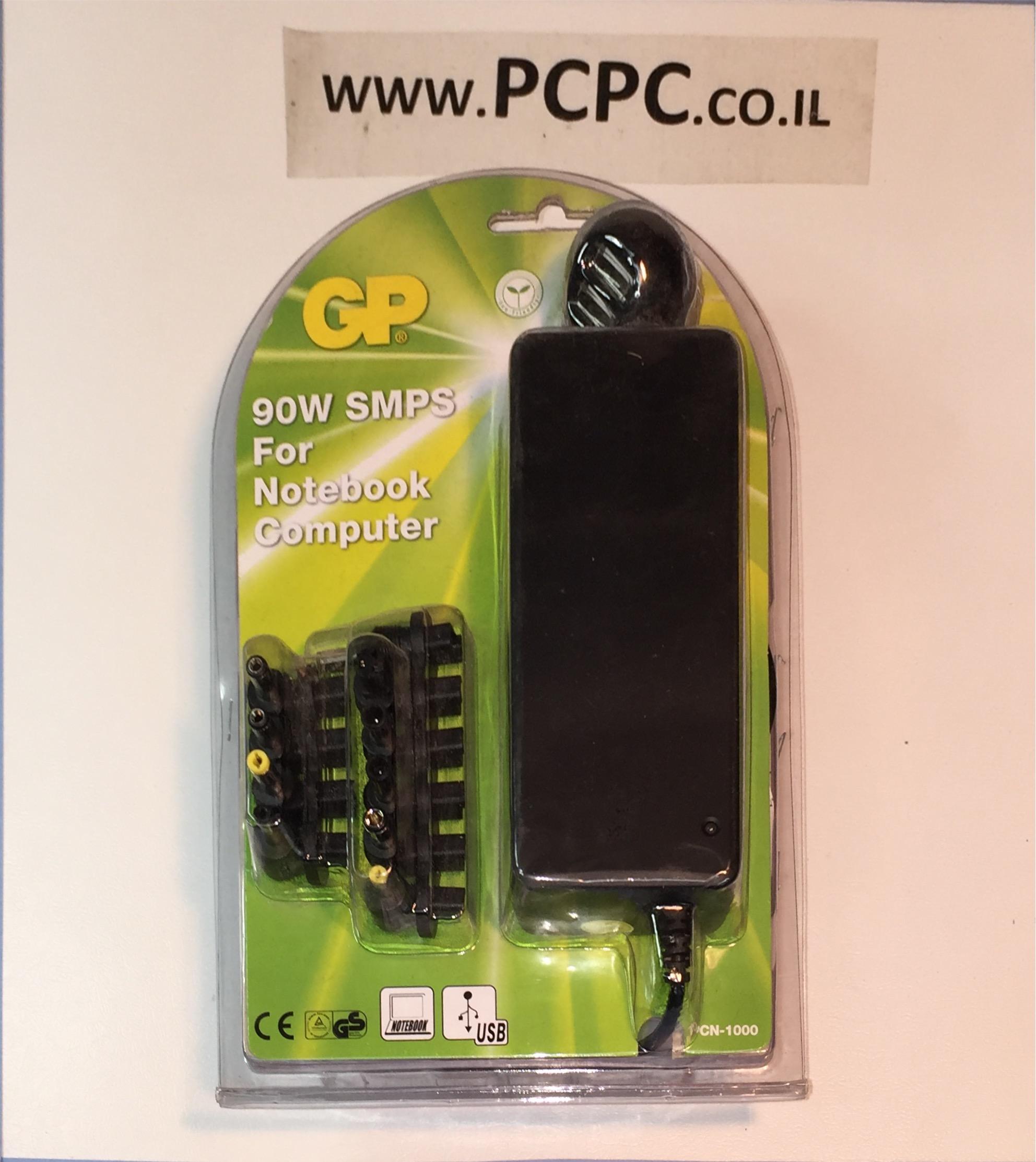 מטען אוניברסלי למחשב נייד-GPT 90W PCN-1000- ACER-DELL-SAMSUNG-SONY-HP-ASUS ועוד סוגים.
