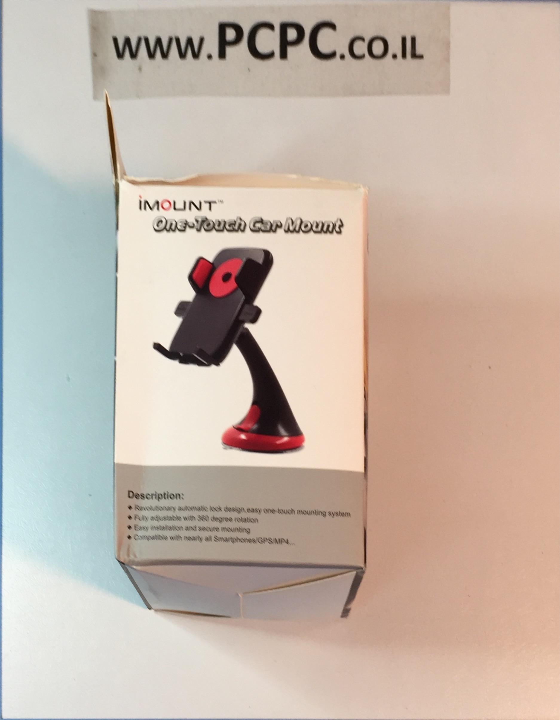 מתקן לטלפון נייד לרכב SKL-68
