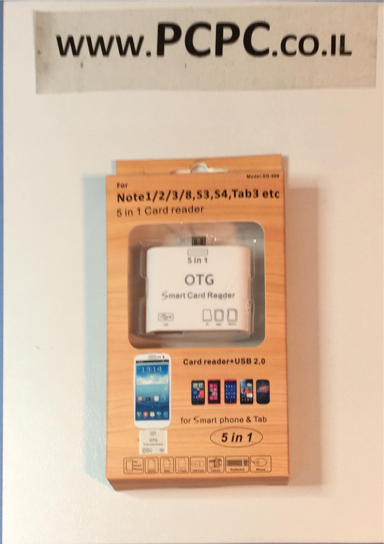 קורא כרטיסים לחיבור OTG USB SAMSUMG