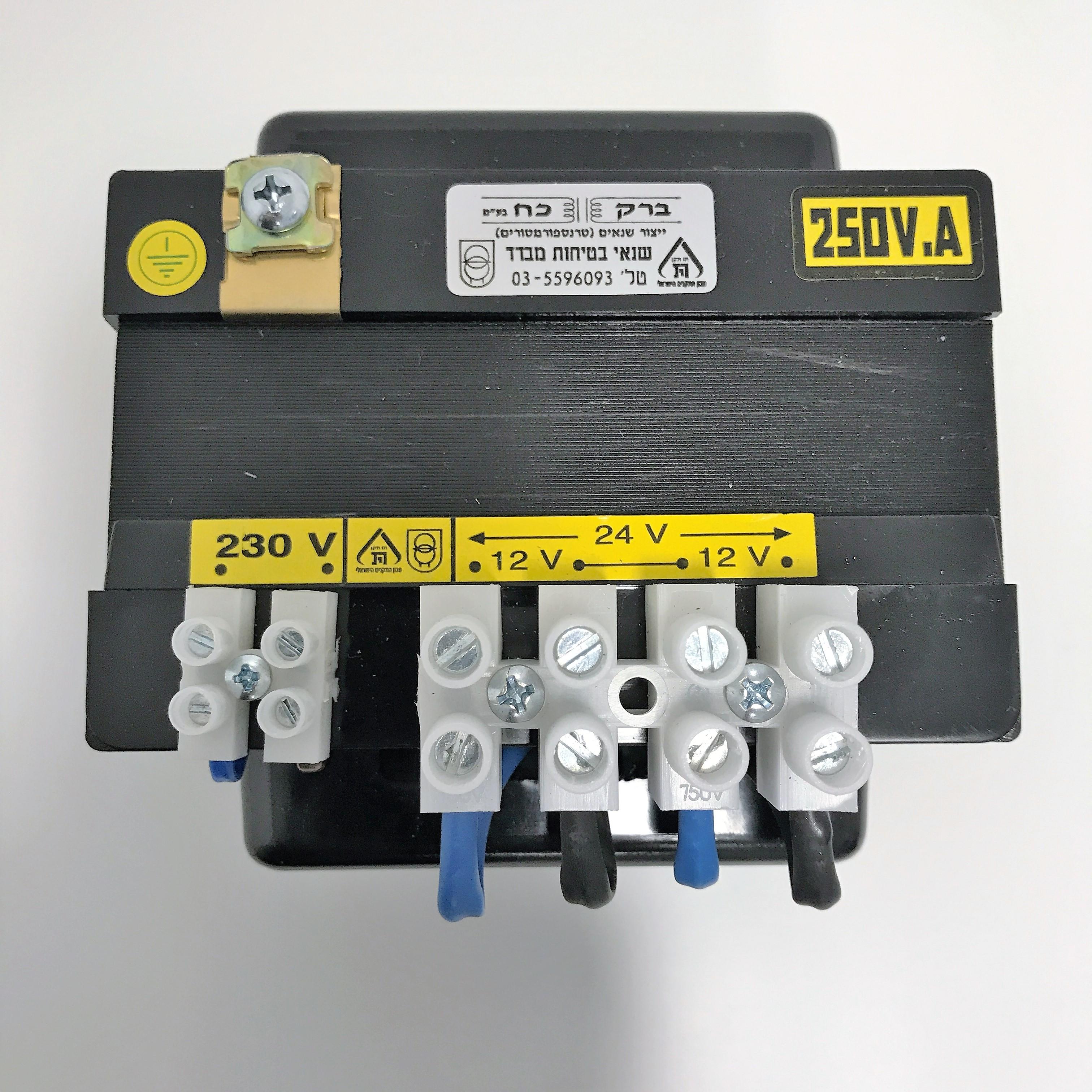 שנאי מבדל בהספק 250VA במתחים 230V-12V+12V