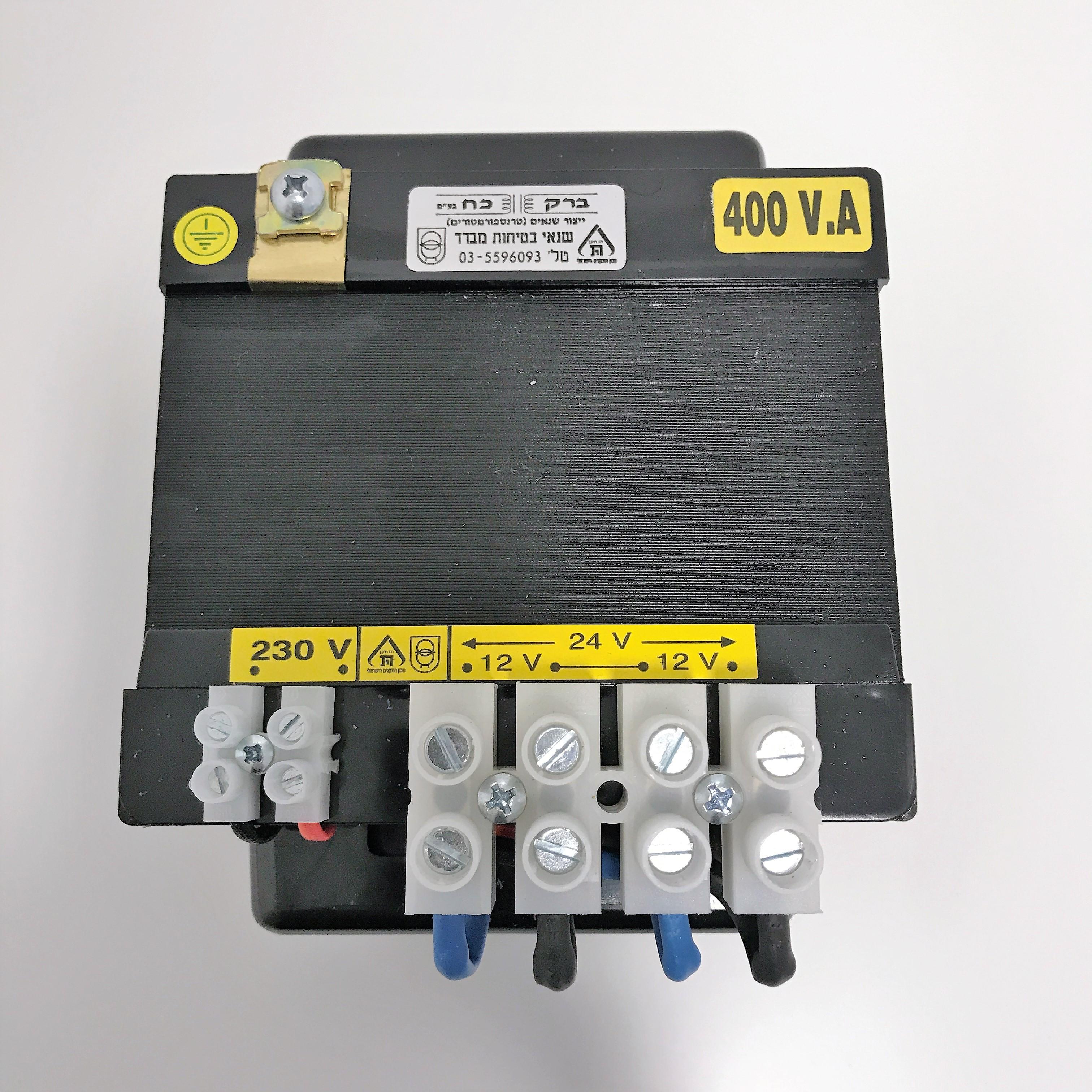 שנאי מבדל בהספק 400VA במתחים 230V-12V+12V