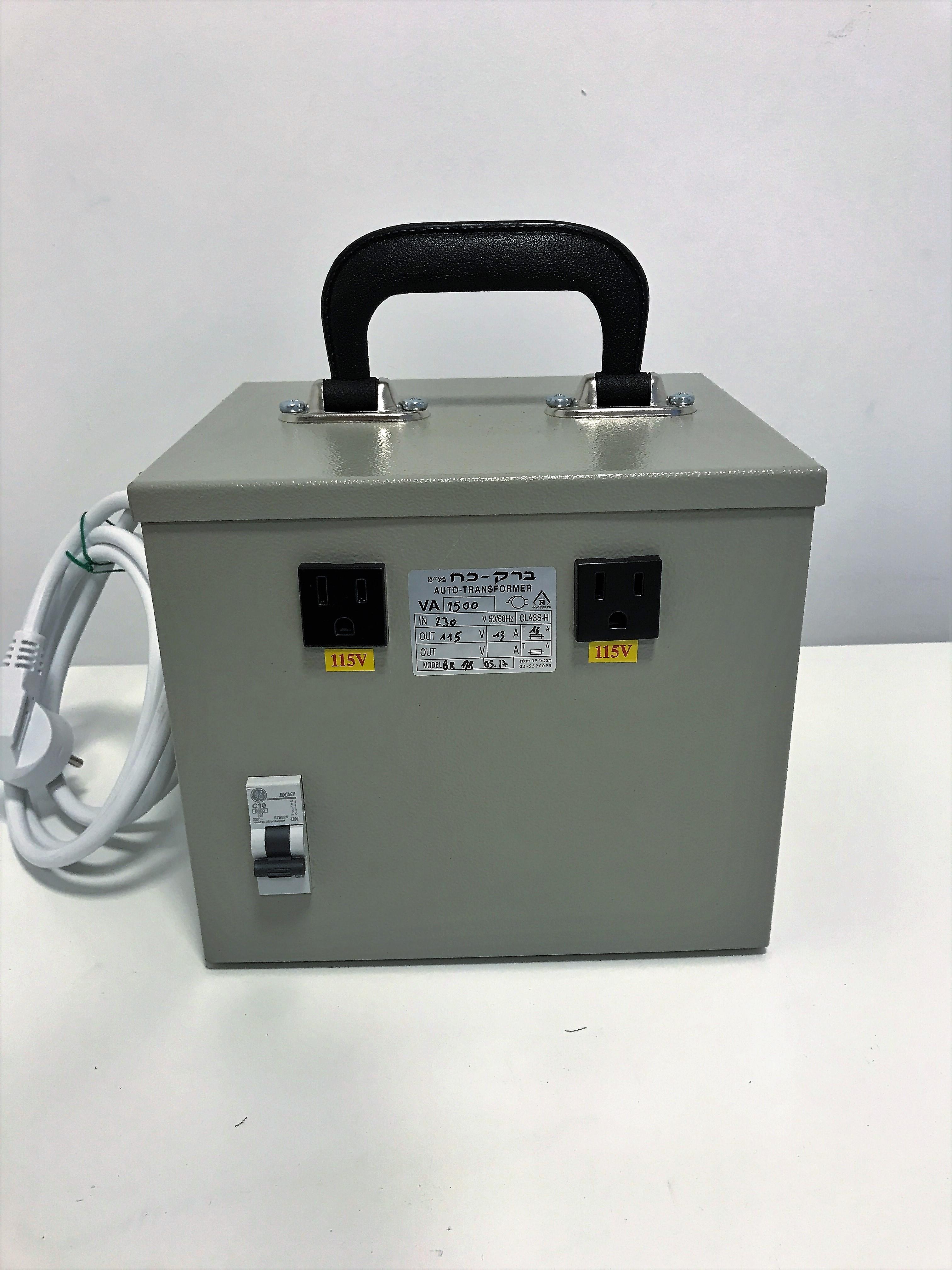 שנאי אוטוטרפו *קומפלט* בהספק 1500VA (למכשיר אמריקאי 115V)