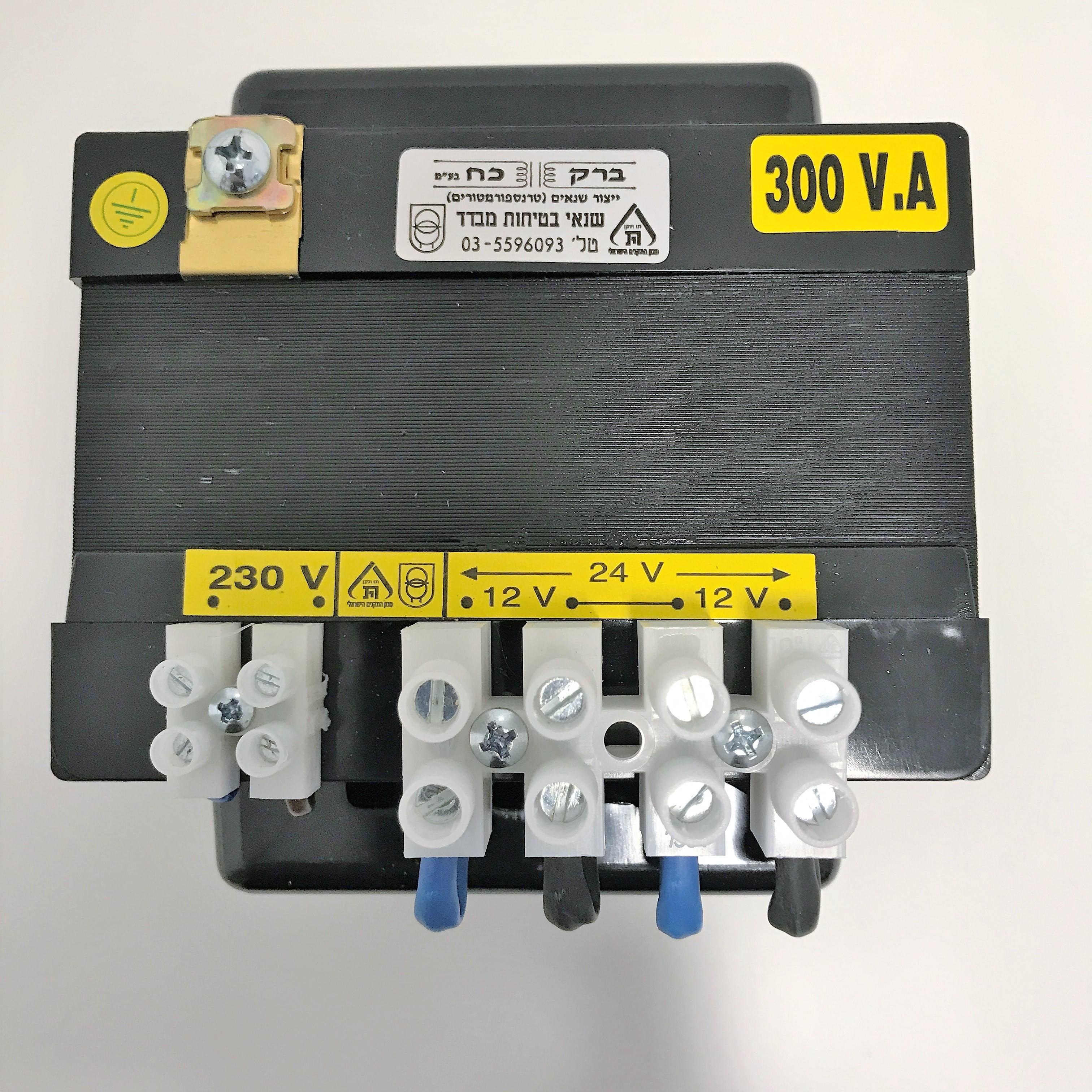 שנאי מבדל בהספק 300VA במתחים 230V-24V